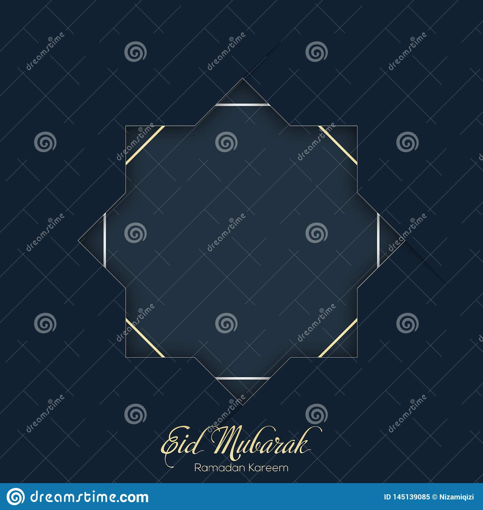 Eid mubarak Ramadan Mubarak h?lsningkort med islamiska prydnader vektor