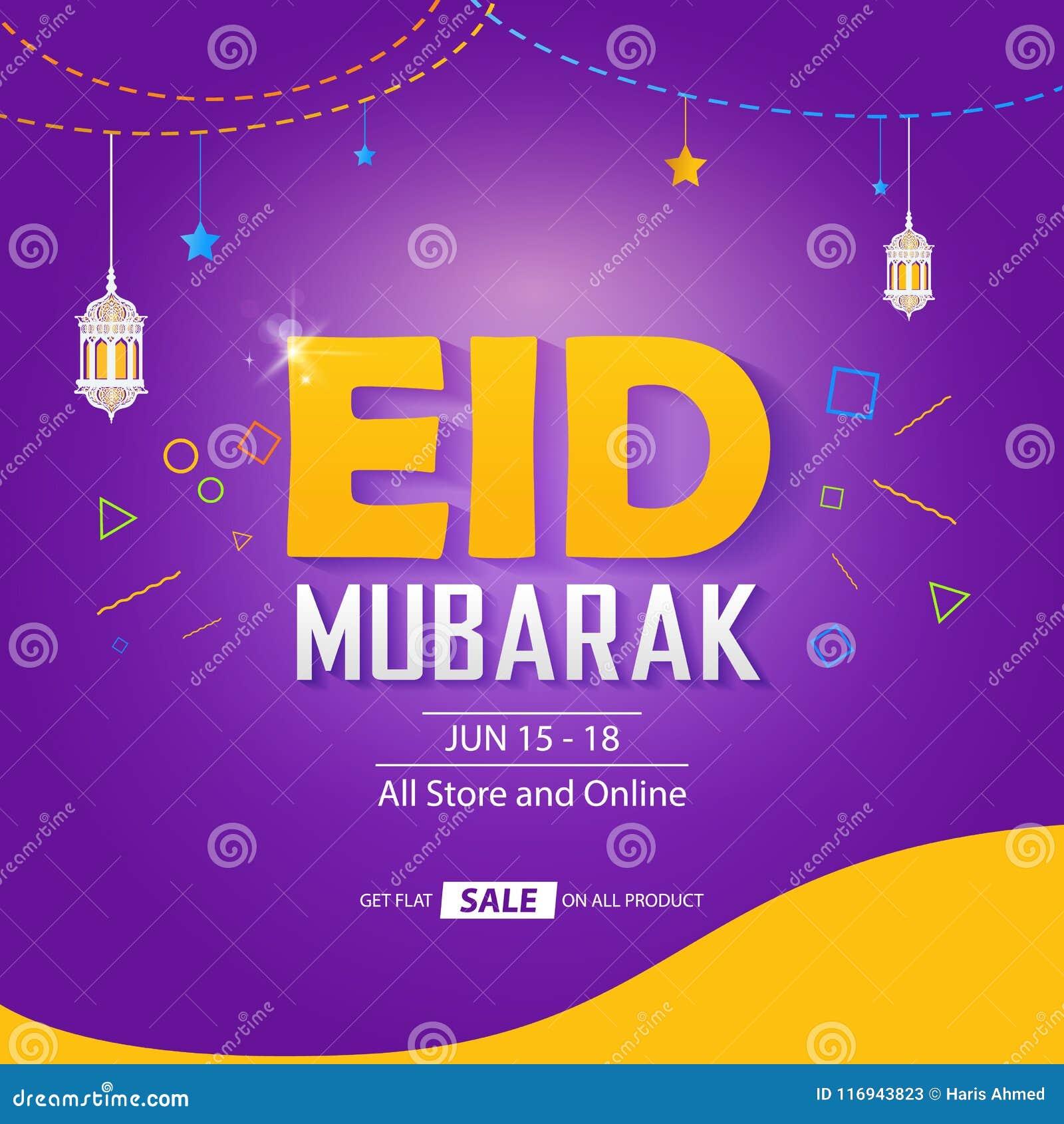 Eid Mubarak Eid Sale Banner Cover Concept Template Design Stock Vector Illustration Of Islam Cover 116943823