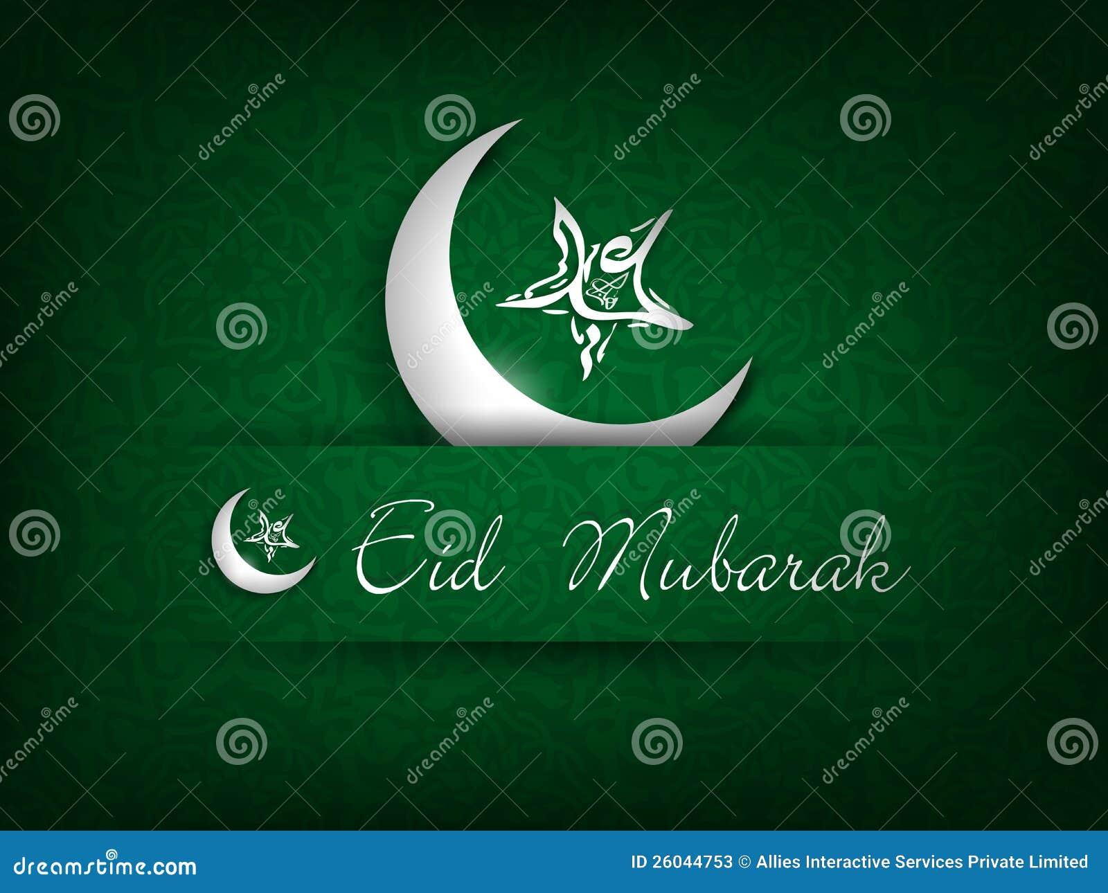 Eid mubarak sticker with moon and star stock vector royalty free stock photo kristyandbryce Choice Image