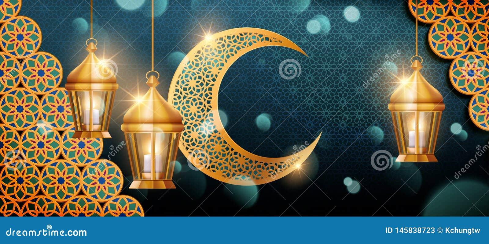 Eid Mubarak sztandaru projekt