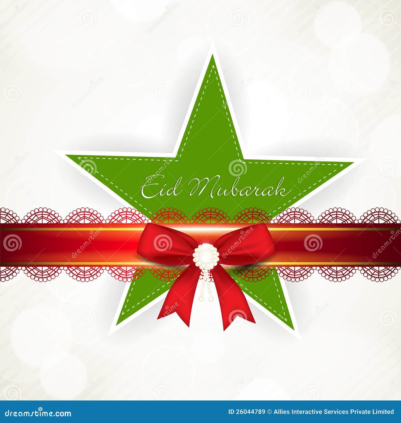 Eid Mubarak Stickers: Eid Mubarak Tag Or Sticker Stock Vector. Image Of Glow