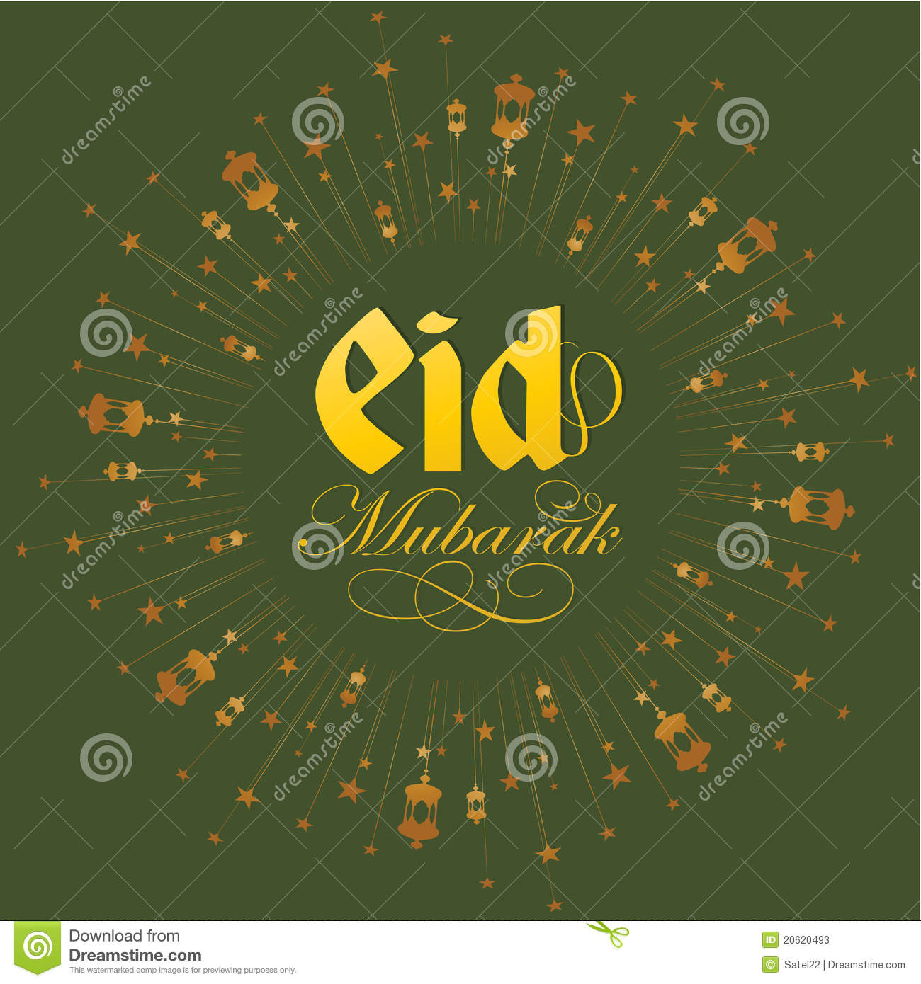 Eid Mubarak Template Stock Vector Illustration Of Hada 20620493