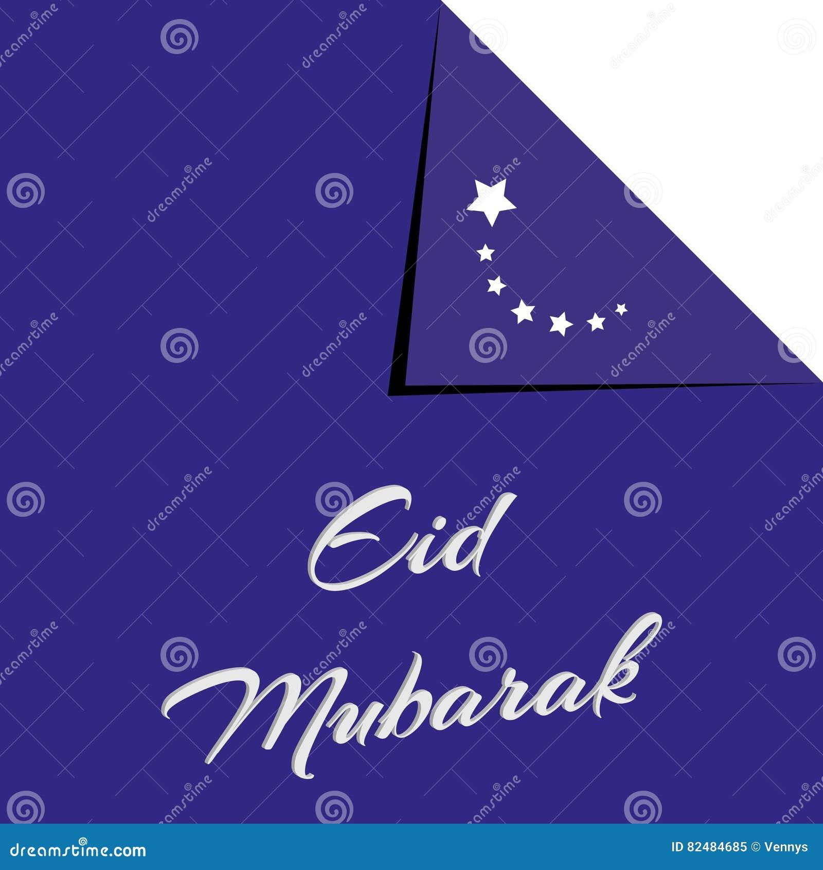 Eid mubarak traditional muslim greeting reserved for use on the download eid mubarak traditional muslim greeting reserved for use on the festivals greeting card m4hsunfo