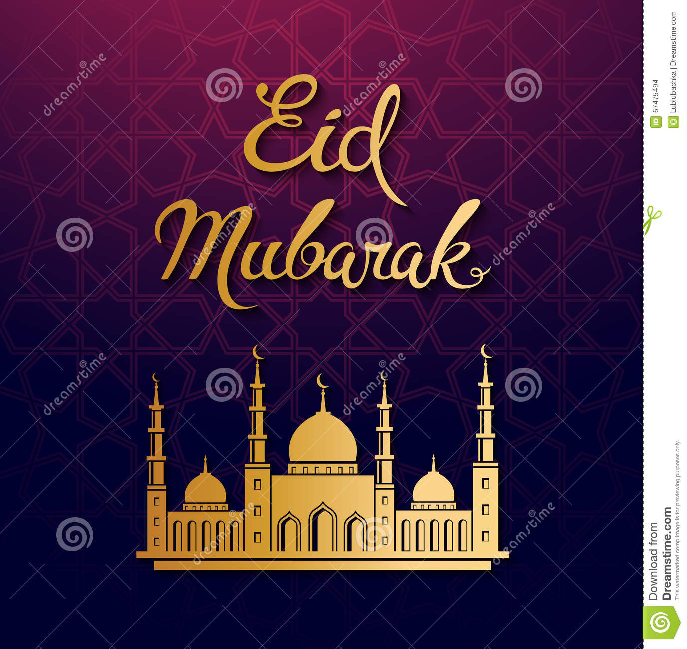 my favorite holiday eid Eid ul fitr is the most important festival of muslims muslim community celebrates this festival across the whole world it's the occasion of joys, sweetness and happiness.