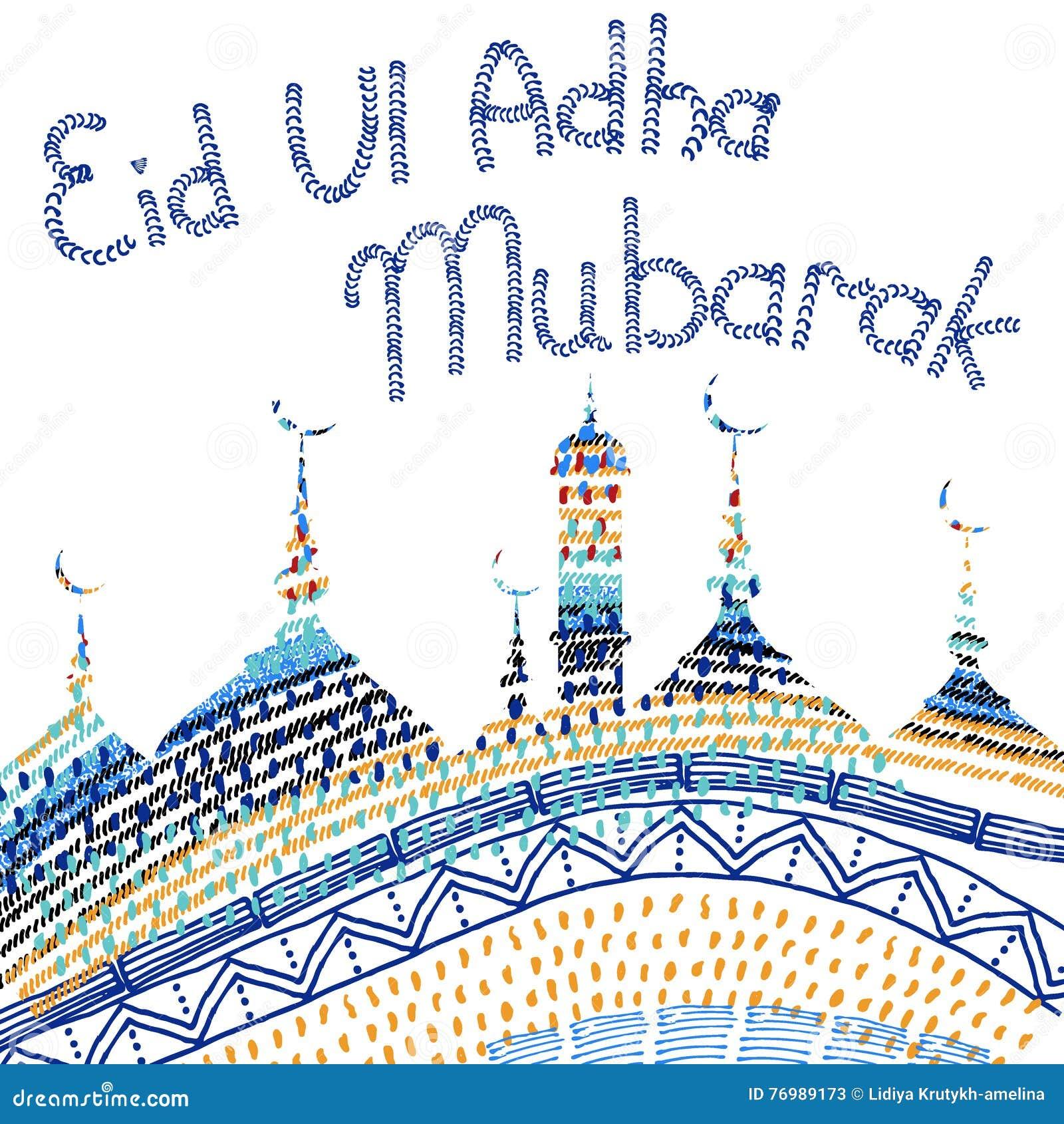 Eid mubarak vector sketch mosque translation of text eid ul eid mubarak vector sketch mosque translation of text eid ul adha mubarak happy blessed festival of sacrifice kristyandbryce Image collections