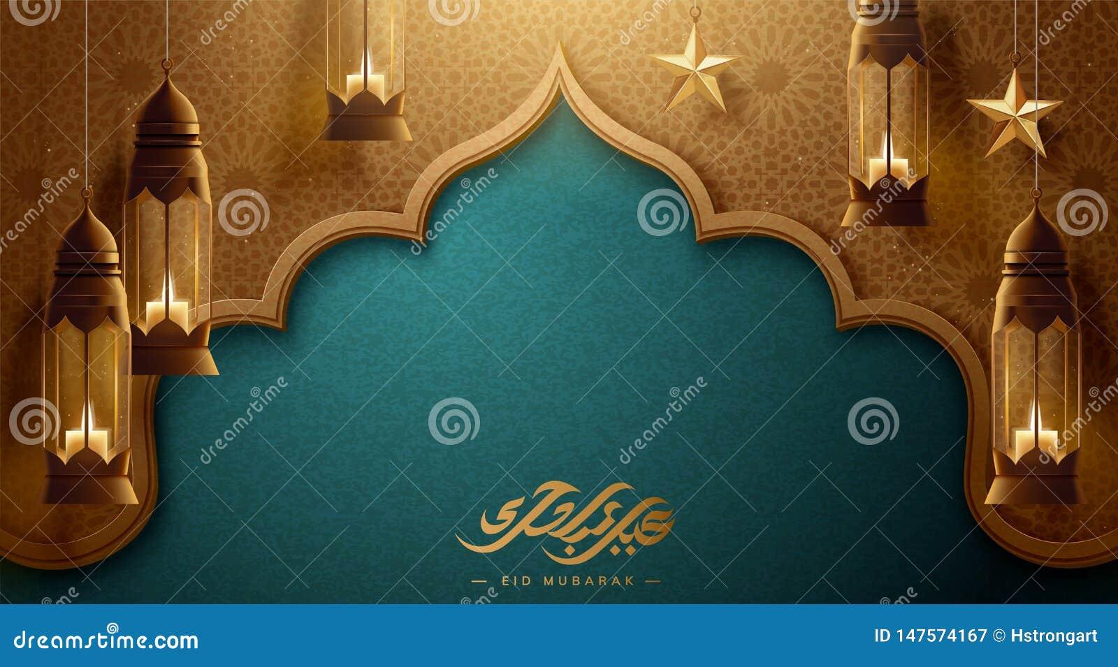 Eid Mubarak wiszący fanoos