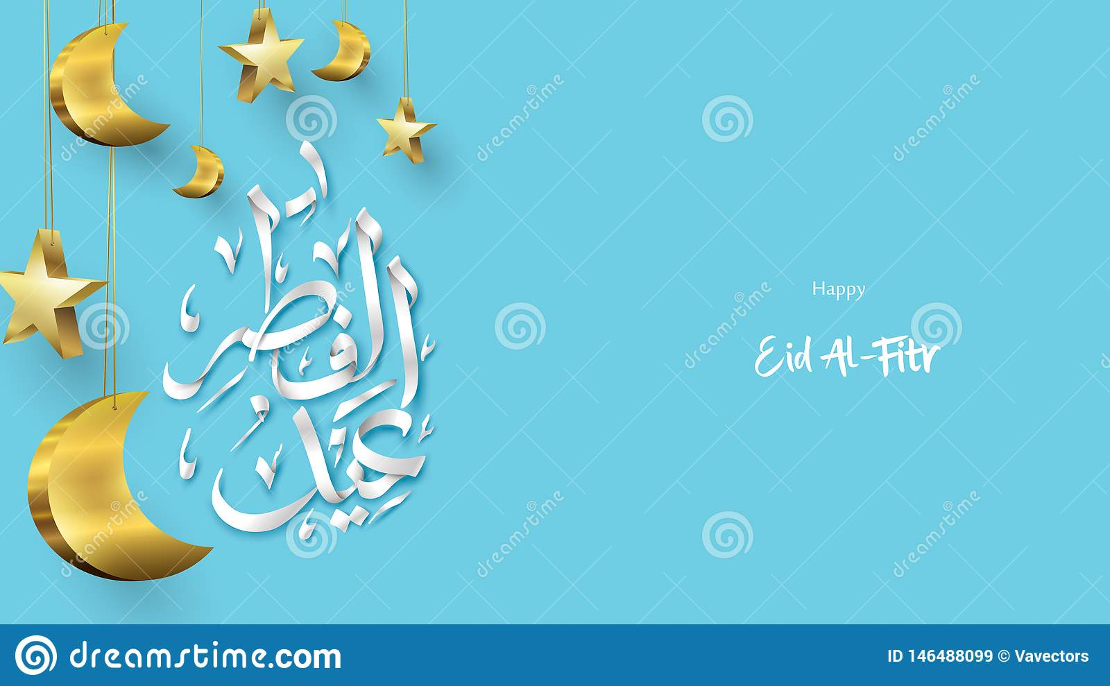Eid Ramadan Background In Paper Cut And Art Craft Style