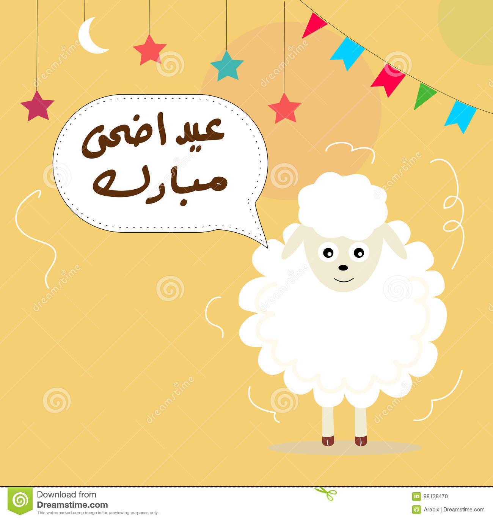 Eid saeed greeting card translation happy feast arabic t download eid saeed greeting card translation happy feast arabic t stock vector m4hsunfo