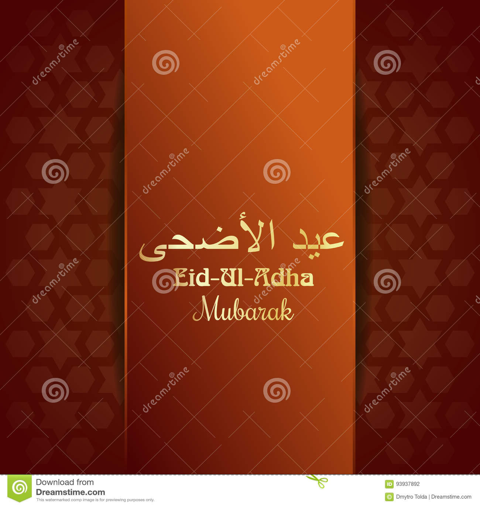 eiduladha mubarak greeting card islamic design stock