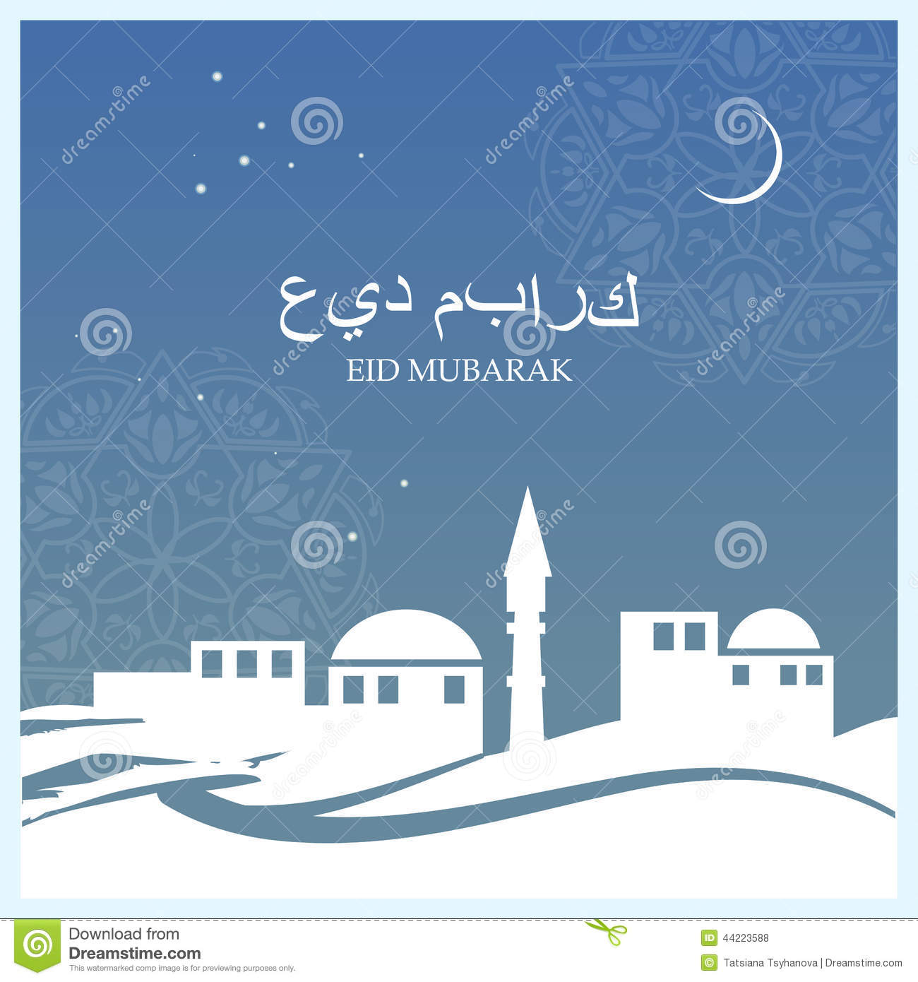 Popular Board Eid Al-Fitr Decorations - eid-ul-fitr-eid-mubarak-greeting-card-arabic-pattern-decorated-light-beige-background-mosque-morning-nature-background-holy-44223588  Photograph_45953 .jpg