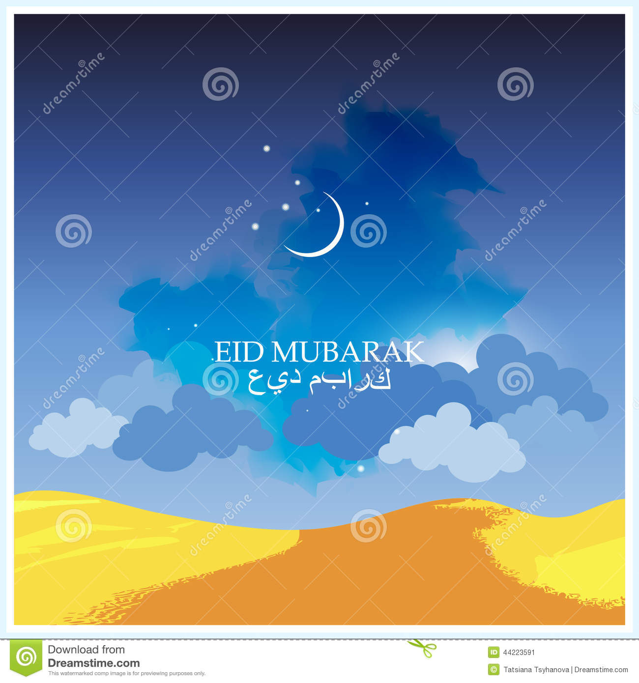 Must see Moon Star Light Eid Al-Fitr Decorations - eid-ul-fitr-eid-mubarak-greeting-card-arabic-pattern-decorated-light-beige-background-mosque-morning-nature-background-holy-44223591  Gallery_19377 .jpg