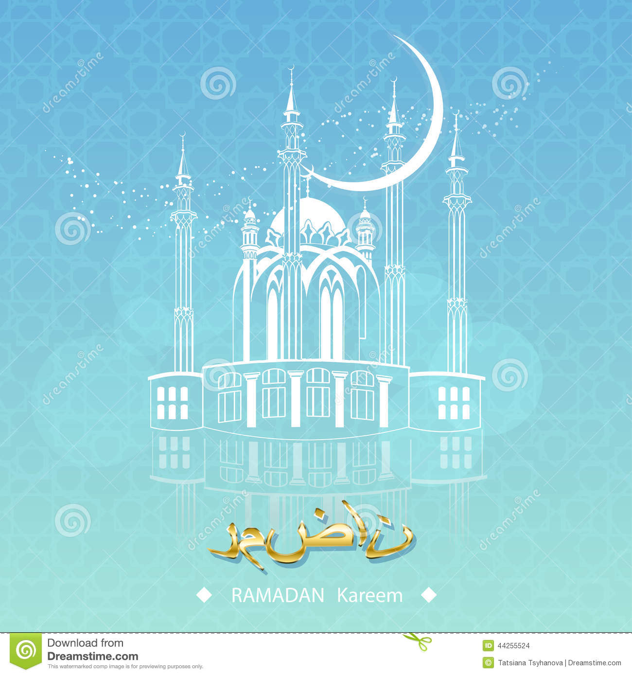 Eid Ul Fitr Eid Mubarak Stock Vector Illustration Of Card 44255524