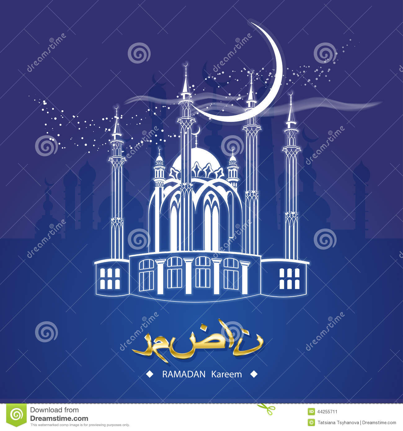 Best Board Eid Al-Fitr Decorations - eid-ul-fitr-eid-mubarak-greeting-card-arabic-pattern-decorated-light-beige-background-mosque-morning-nature-background-holy-44255711  Pictures_714987 .jpg