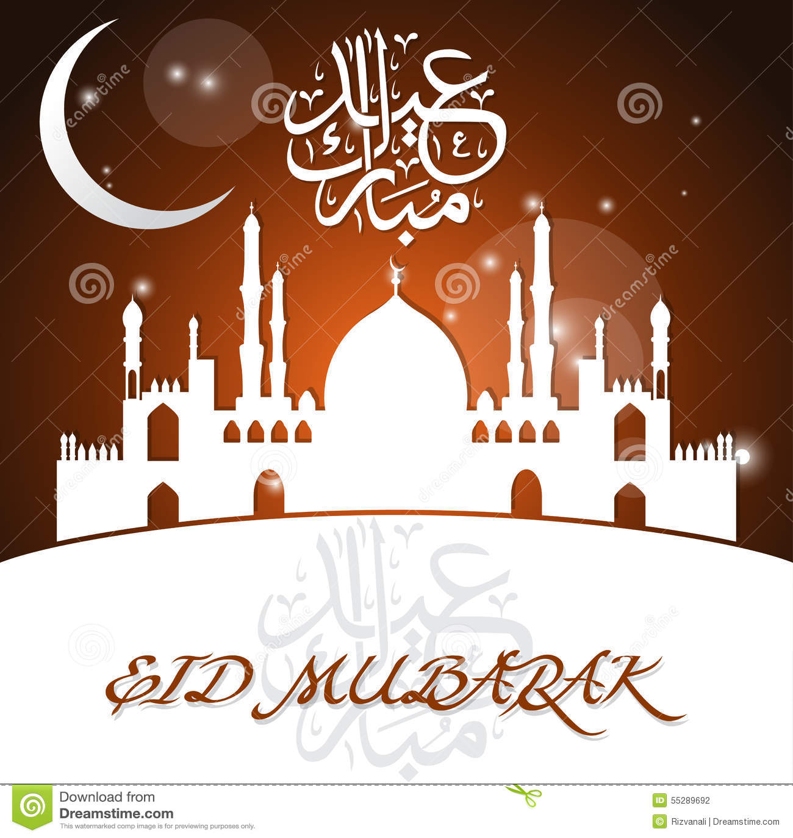 Cool Idd Eid Al-Fitr Greeting - eid-ul-fitr-greeting-card-vector-illustration-55289692  Graphic_861528 .jpg