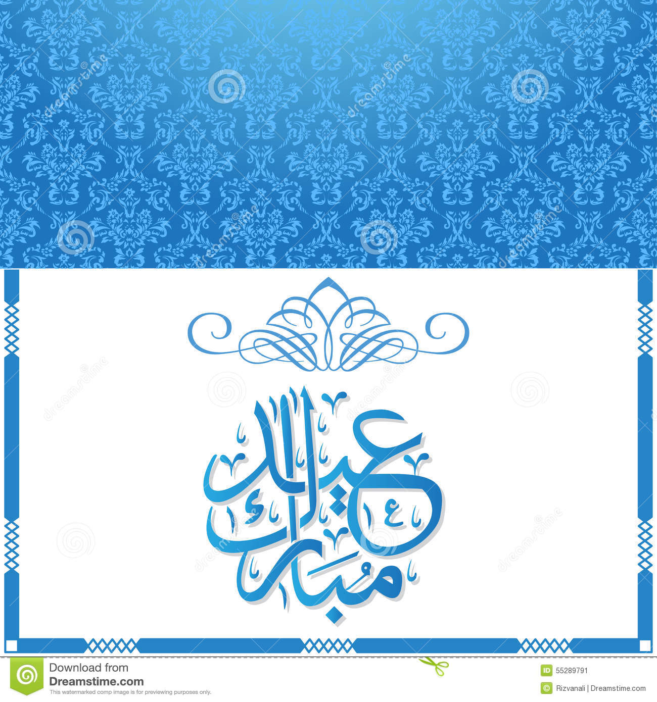 Eid ul fitr greeting card stock vector illustration of background download eid ul fitr greeting card stock vector illustration of background 55289791 m4hsunfo