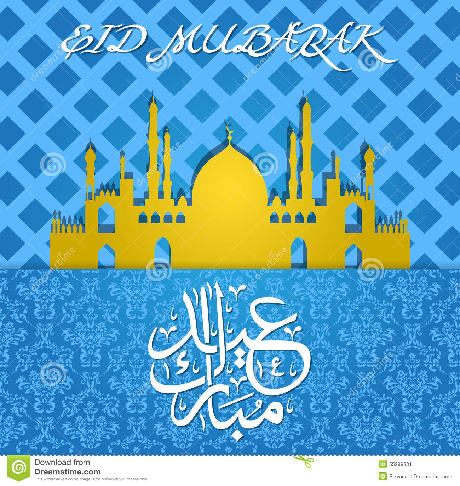 Eid Ul Fitr Greeting Card Stock Vector Illustration Of Calligraphy
