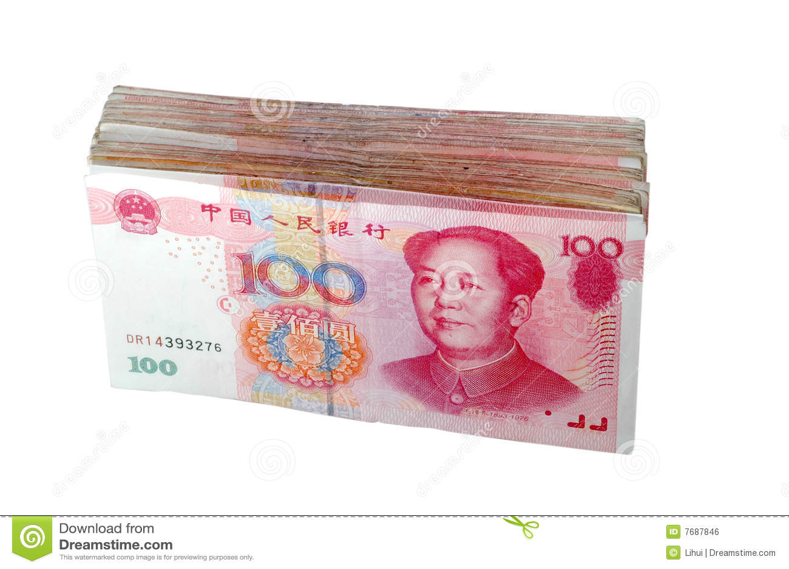 Ein Stapel von RMB