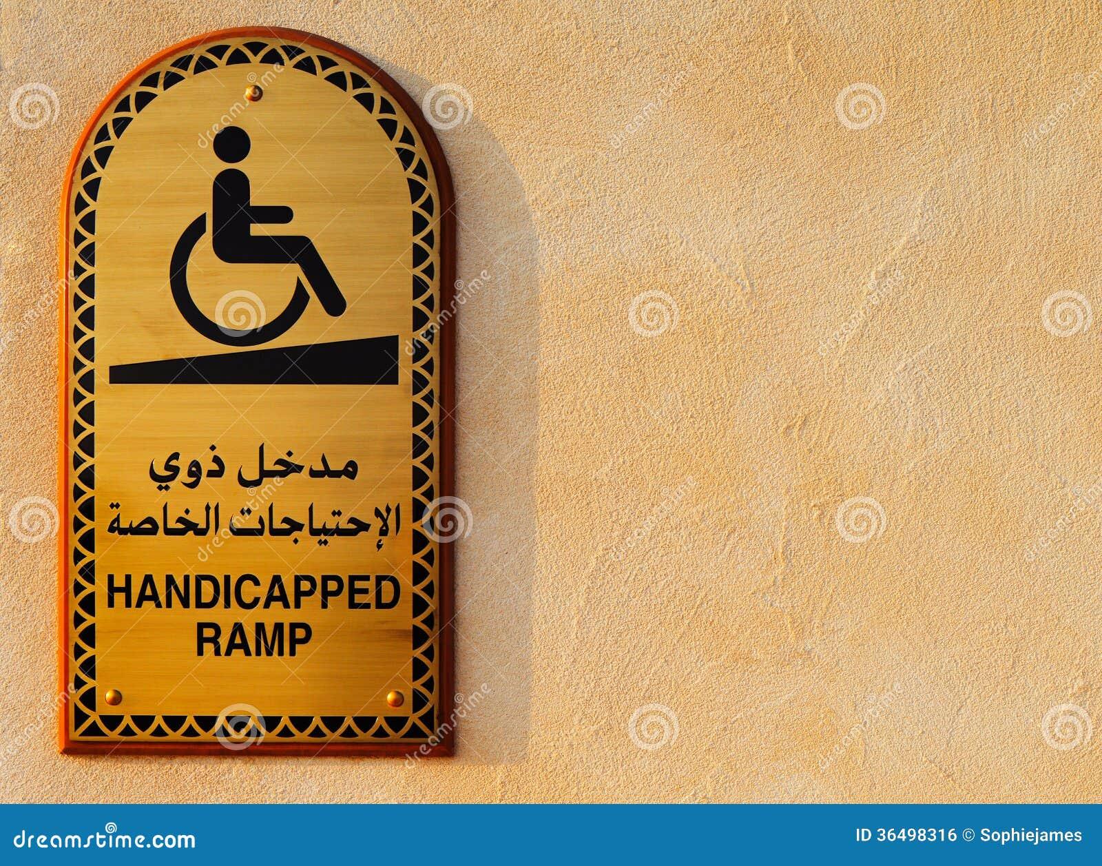 Eine behinderte Plakette auf arabisches und englisch am Eingang zur Moschee