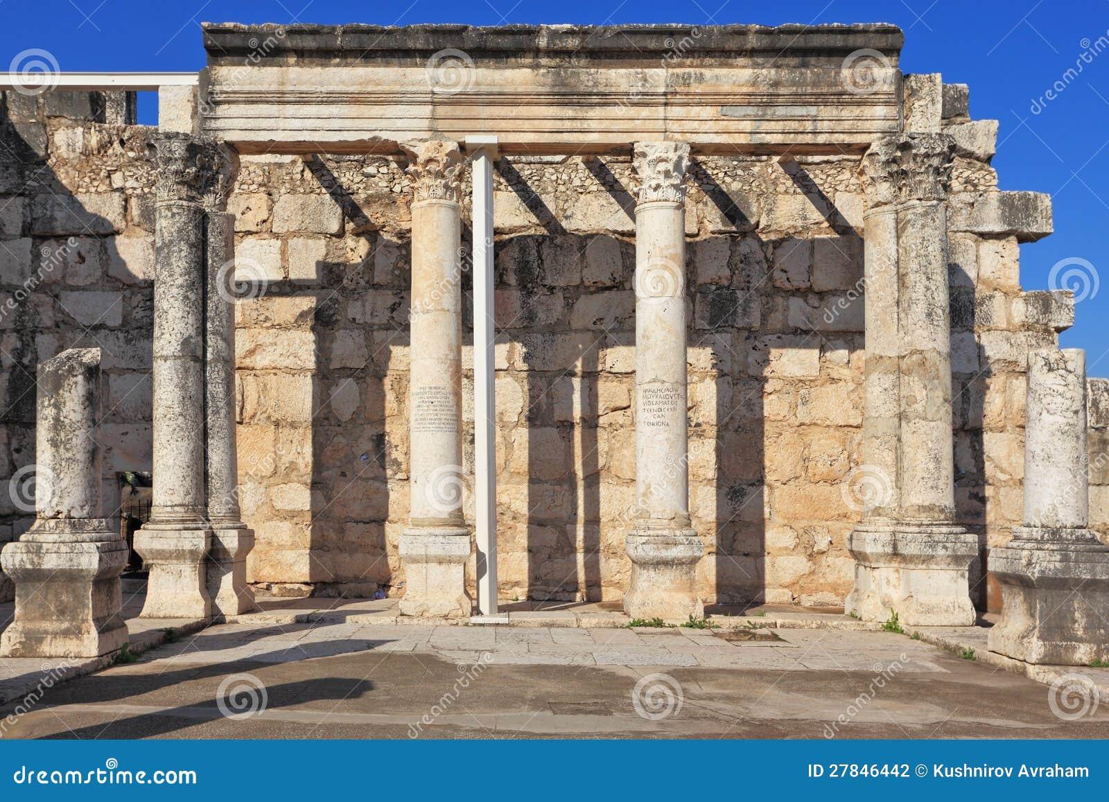 Eine Kolonnade in der römischen Art