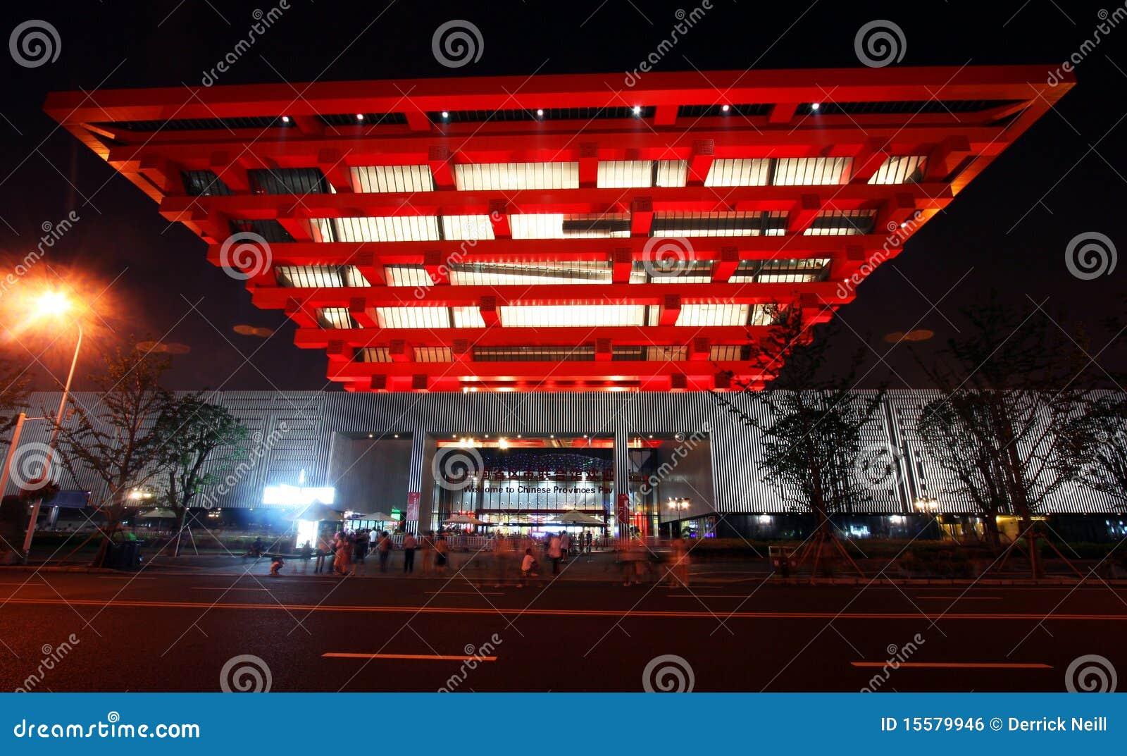 Eine Nachtansicht des chinesischen Pavillions