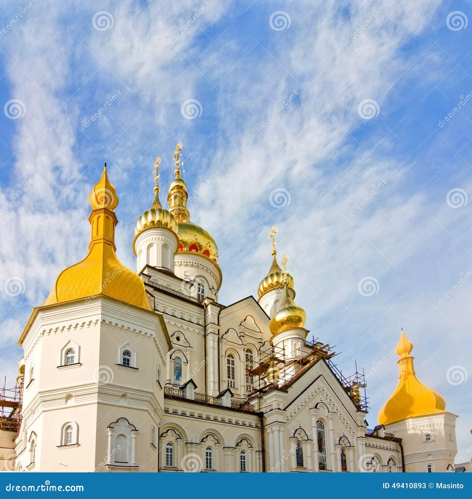 Download Einer Der Tempel Von Pochayiv Lavra Stockbild - Bild von heilig, kathedrale: 49410893