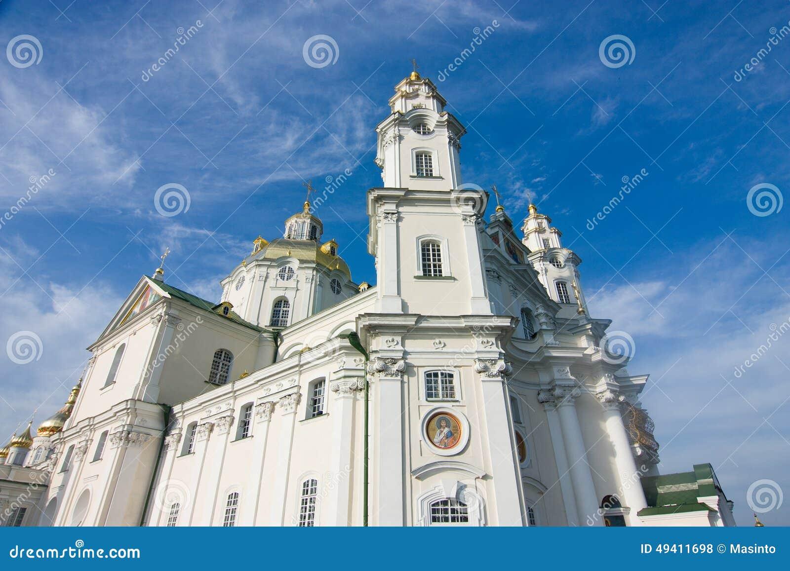 Download Einer Von Tempeln Pochayiv Lavra Stockfoto - Bild von ukraine, monastery: 49411698