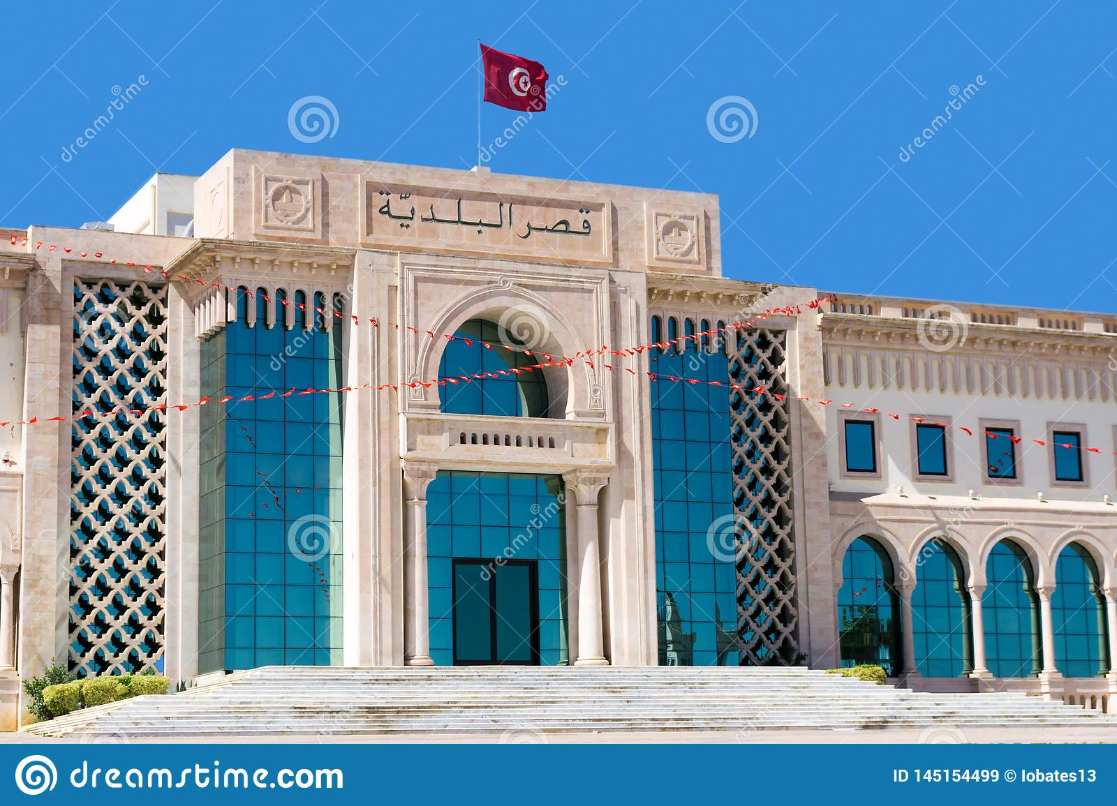 Eingang der Stadt Hall Building in Tunis, Tunesien