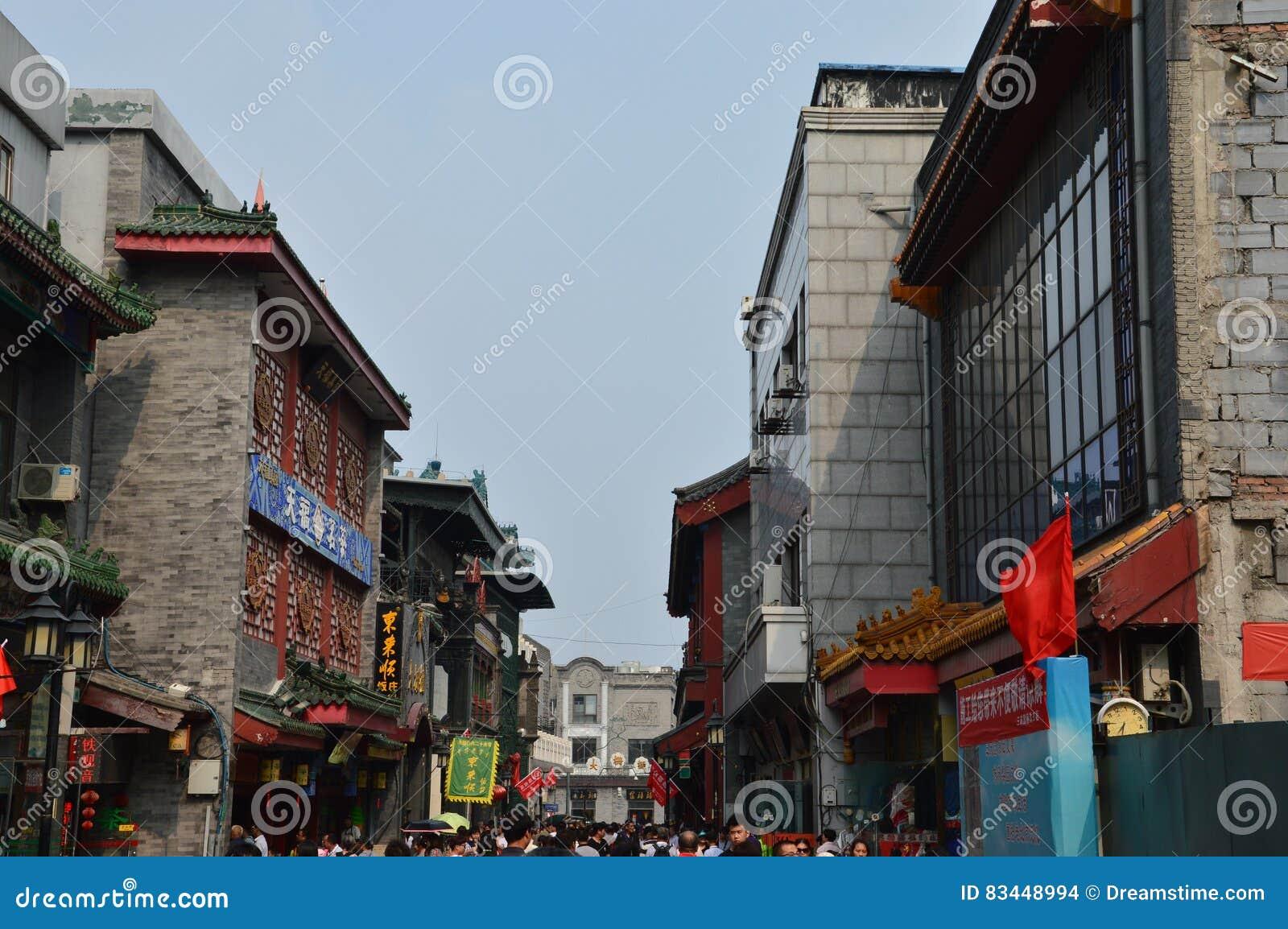 Einkaufsszene in Peking Qianmen