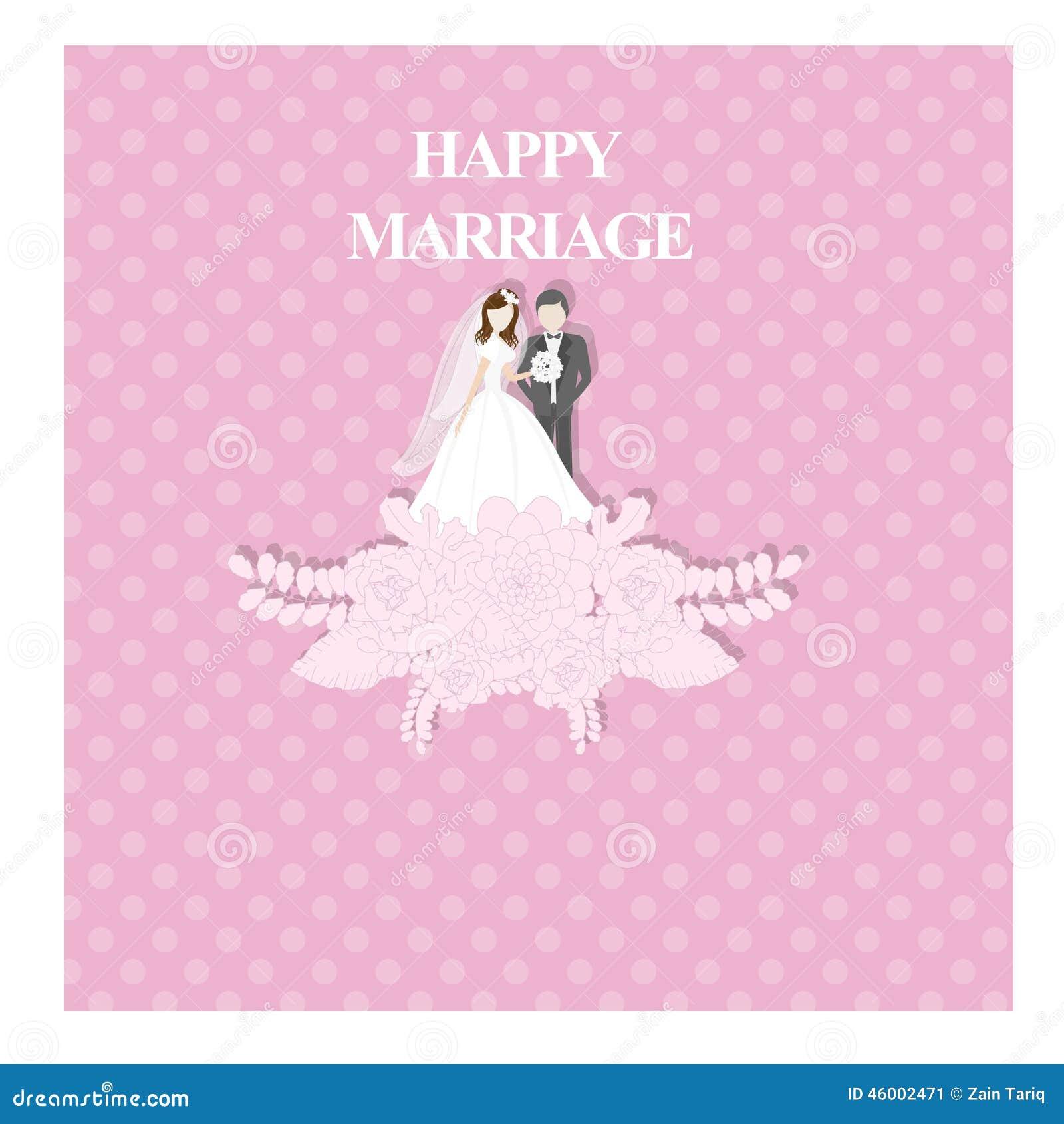 Einladung Der Glucklichen Heirat Oder Der Hochzeit Vektor Abbildung