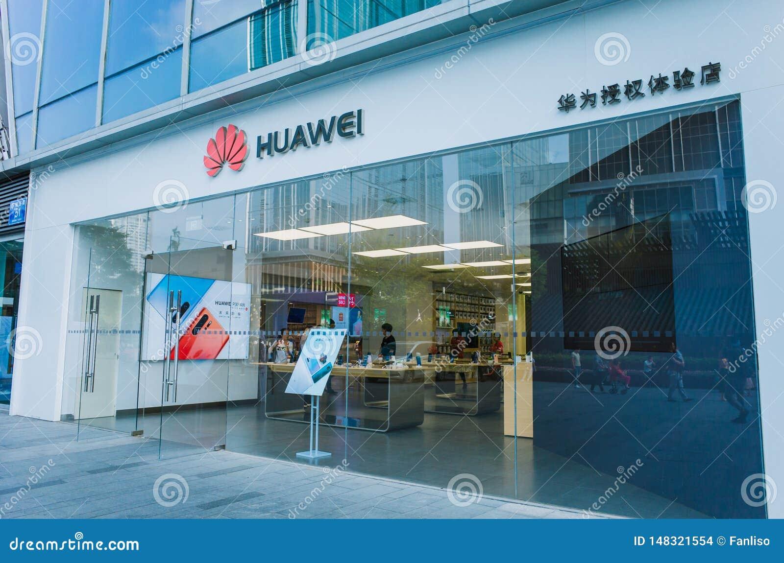 Einzelhandelsgeschäft Huaweis in Chengdu