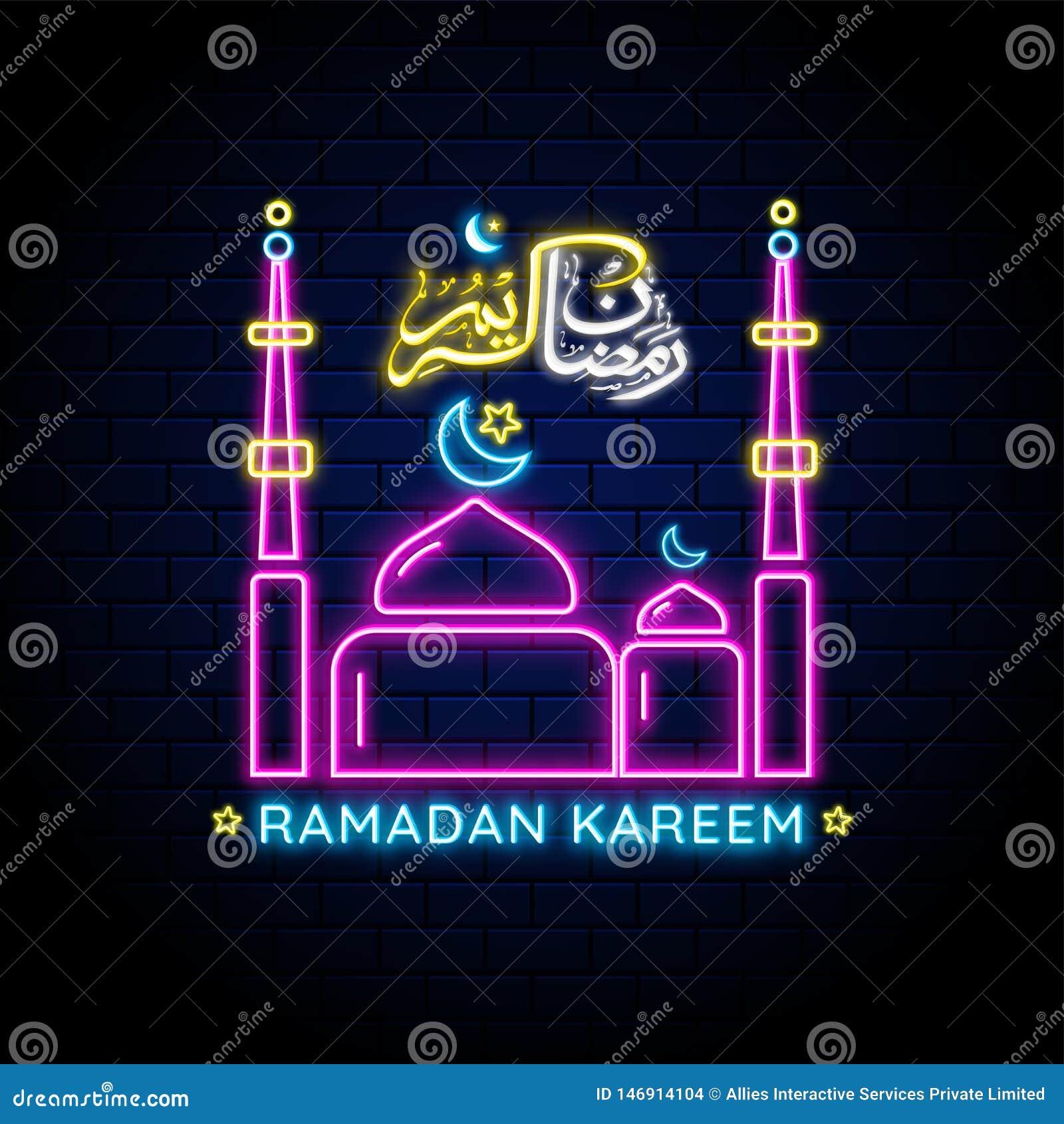 Ejemplo brillante de Colorfull de la mezquita y texto árabe de la caligrafía de Ramadan Kareem