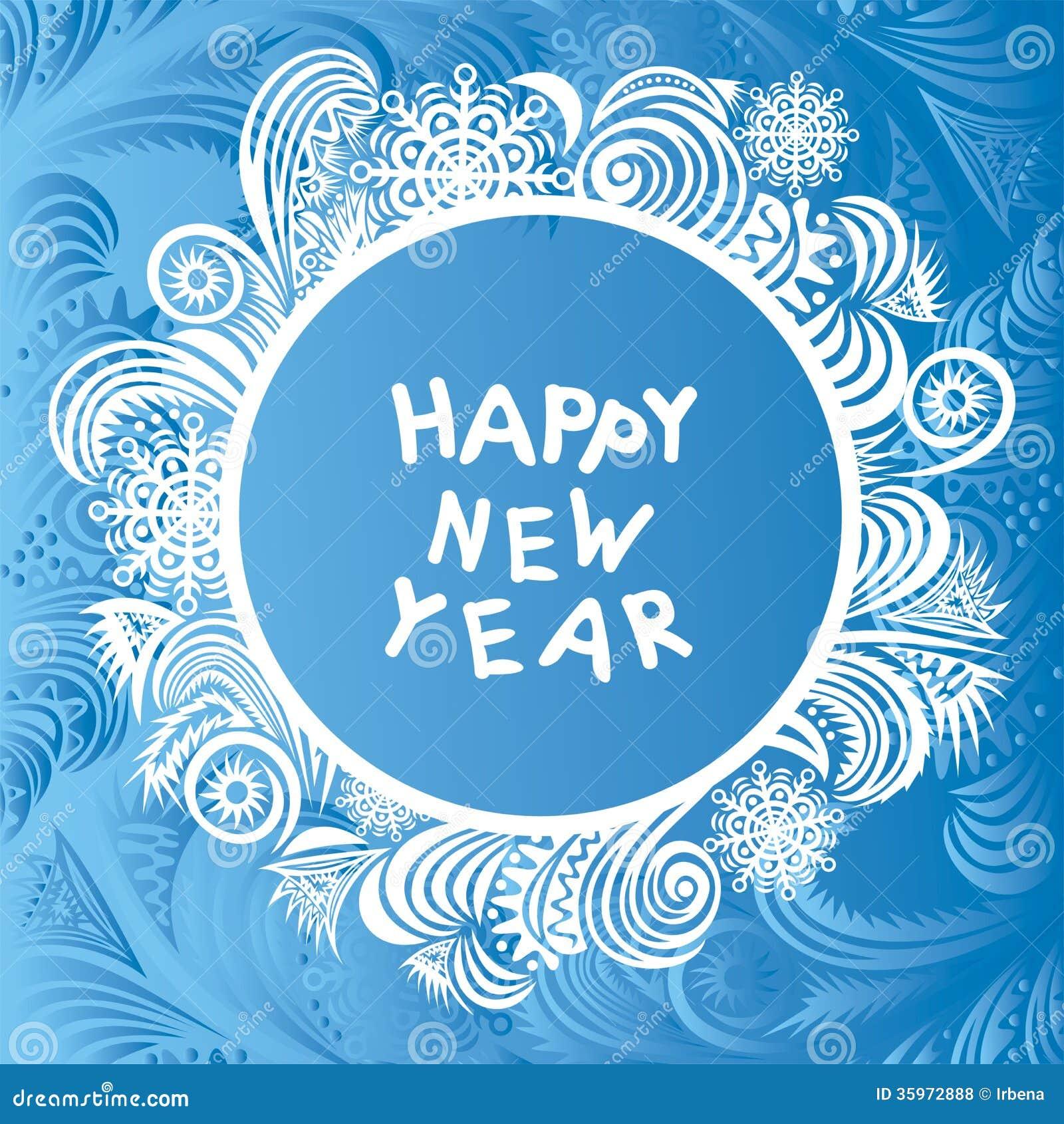 Ejemplo de la tarjeta de la Feliz Año Nuevo