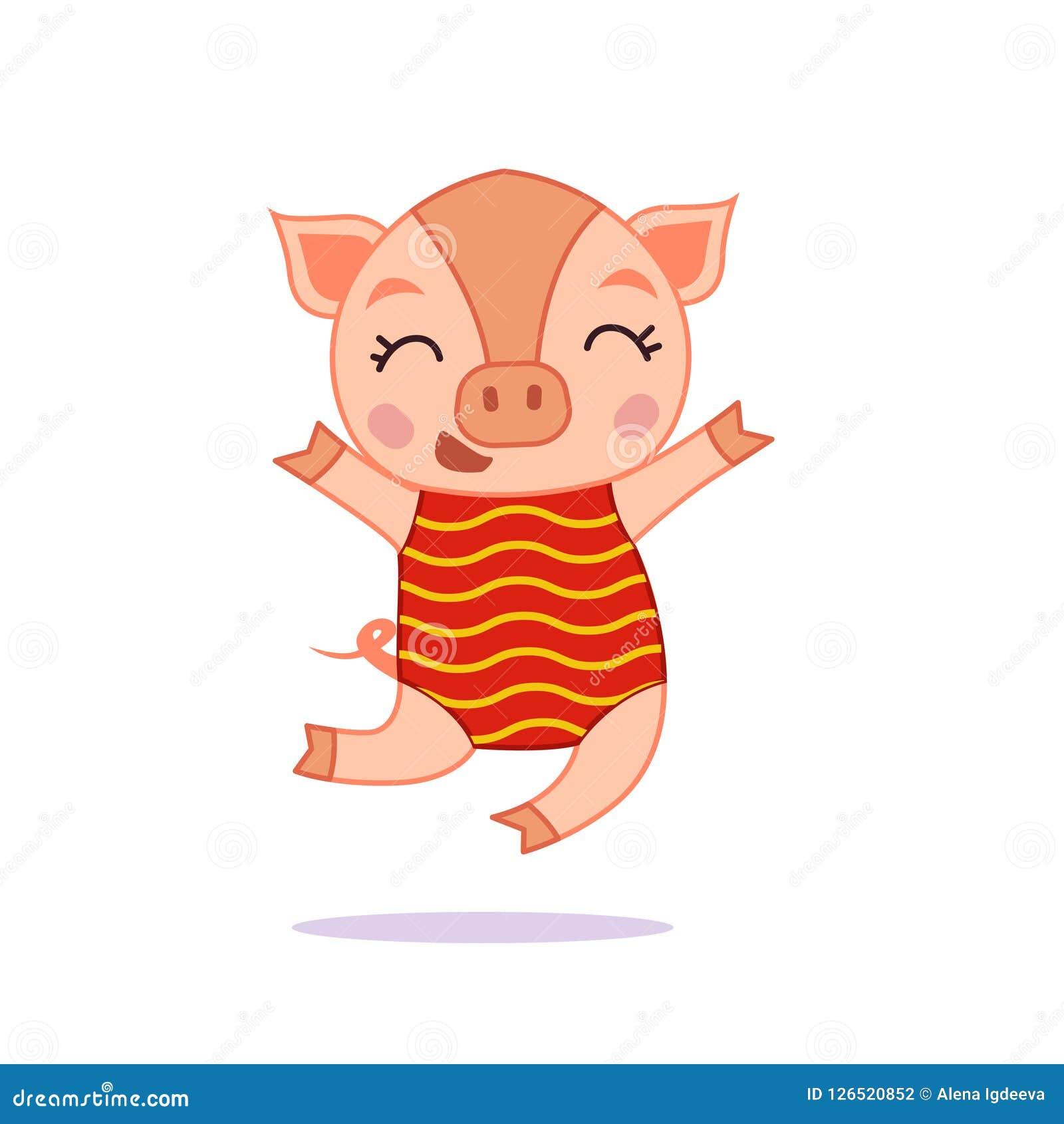 Ejemplo del cerdo