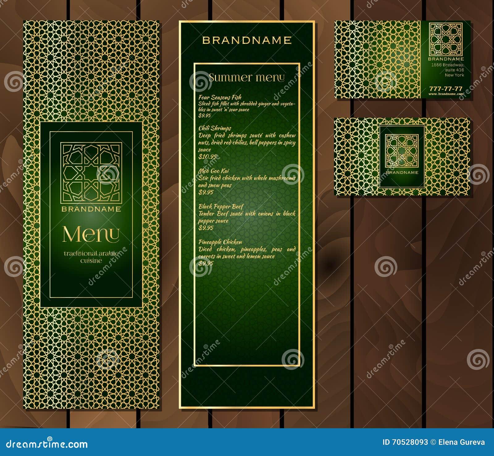 Ejemplo Del Vector De Un Diseño Del Menú Para Un Restaurante O Una ...