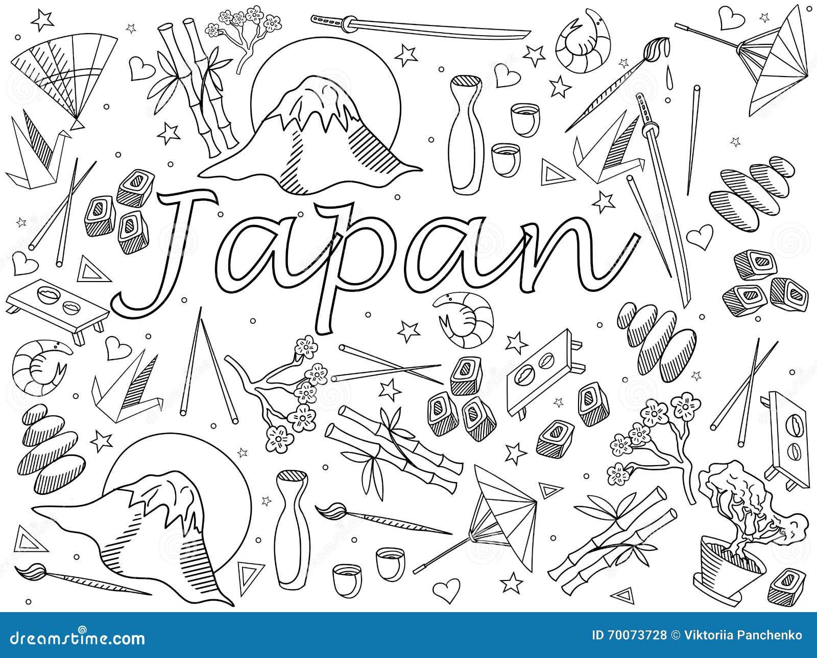 Ejemplo Del Vector Del Libro De Colorear De Japón Ilustración del ...