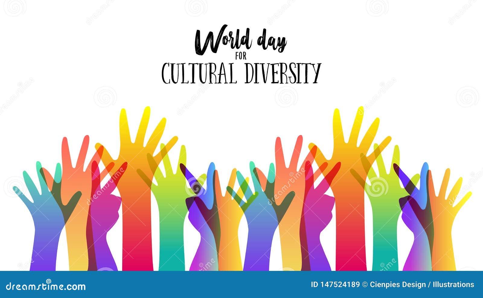 Ejemplo diverso del concepto de la mano del día de la diversidad cultural