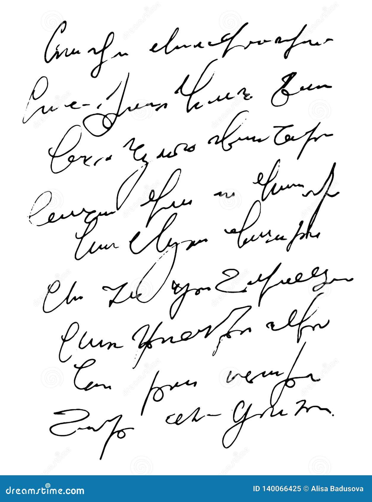 Ejemplo exhausto del vector de la mano del fondo blanco del texto ilegible