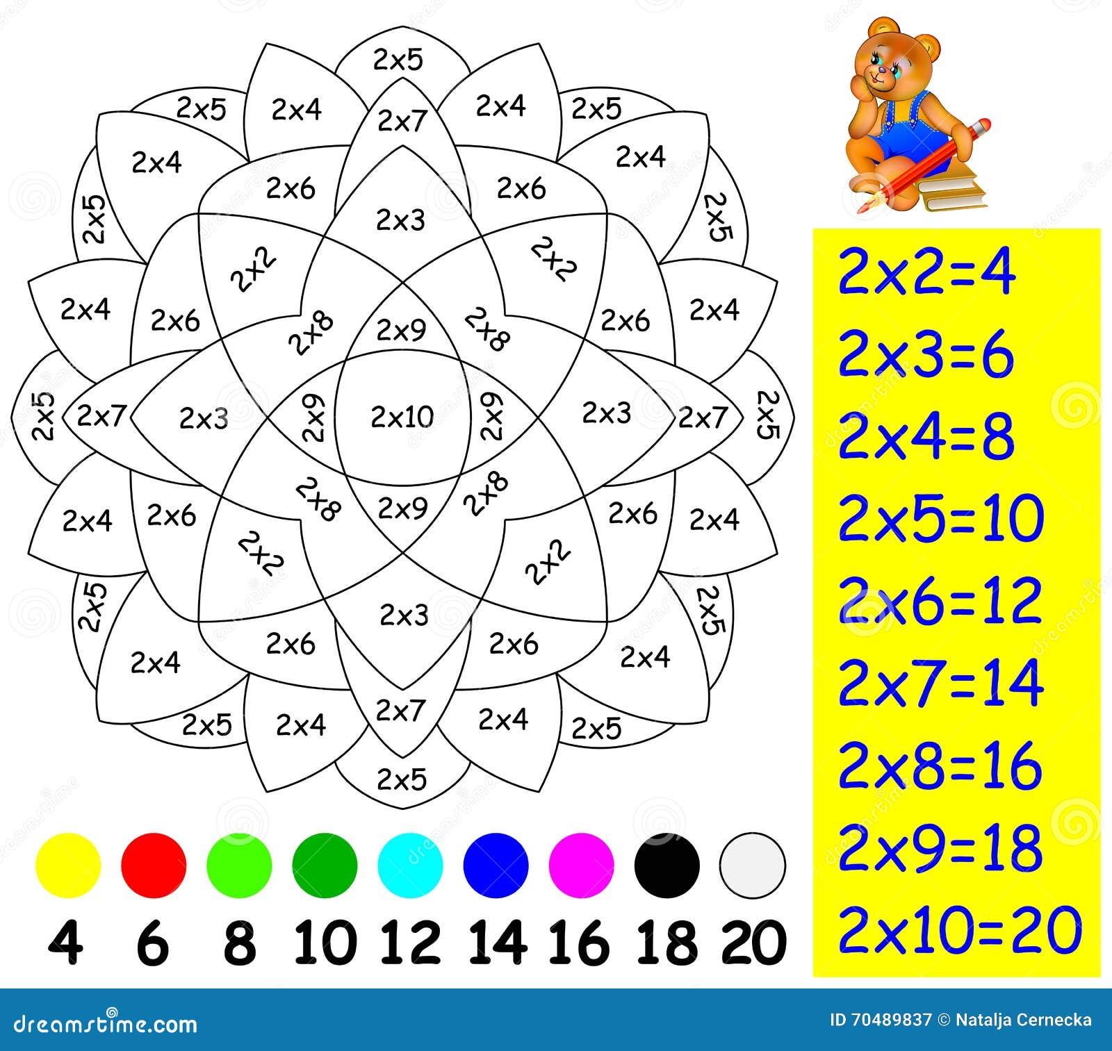 Página Educativa Con Los Ejercicios Matemáticos Para Los Niños ...
