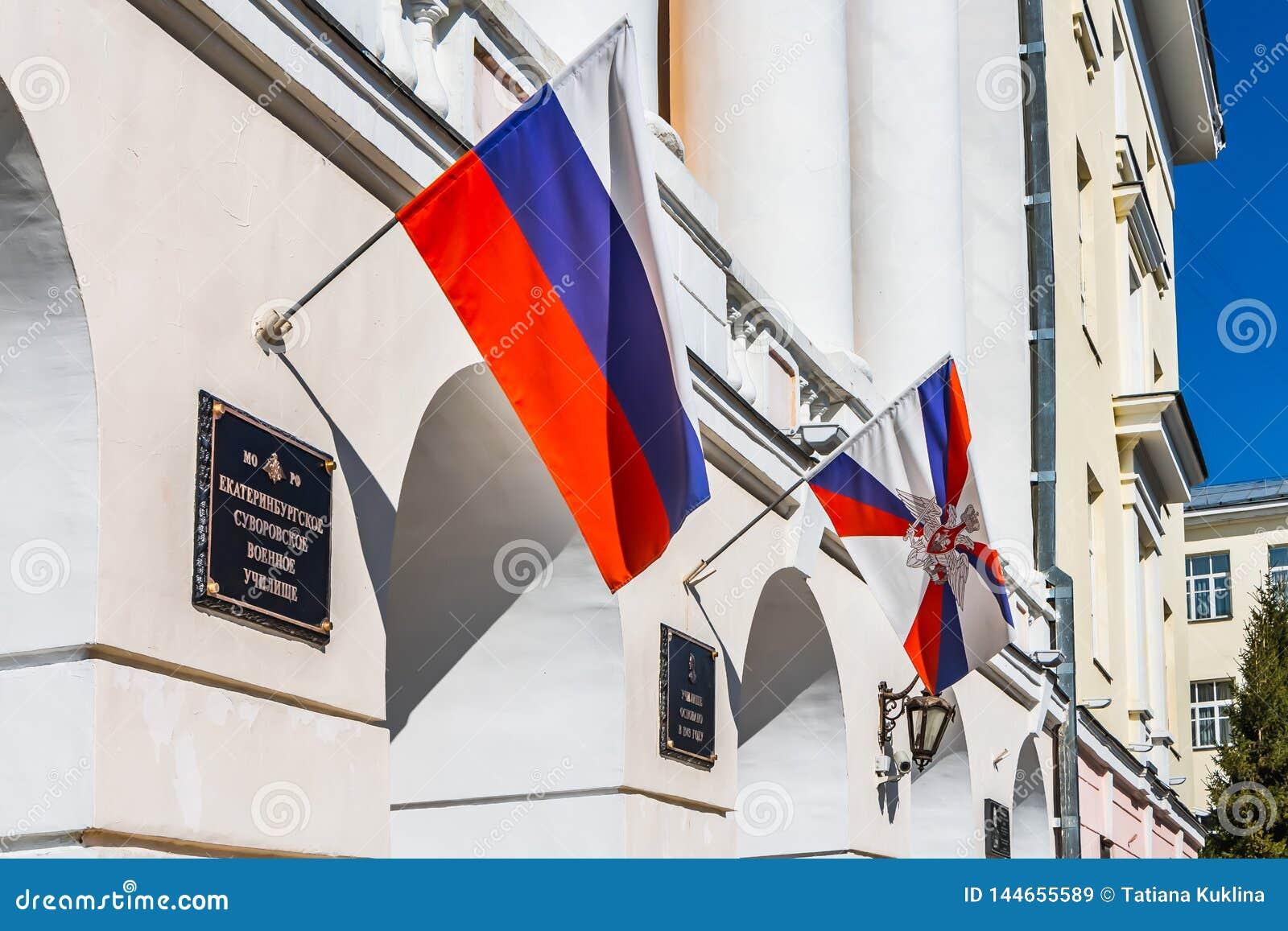Ekaterimburgo, Sverdlovsk Rusia - 04 11 2019: El Ministerio de Defensa de la escuela militar de Ekaterimburgo Suvorov de la Feder