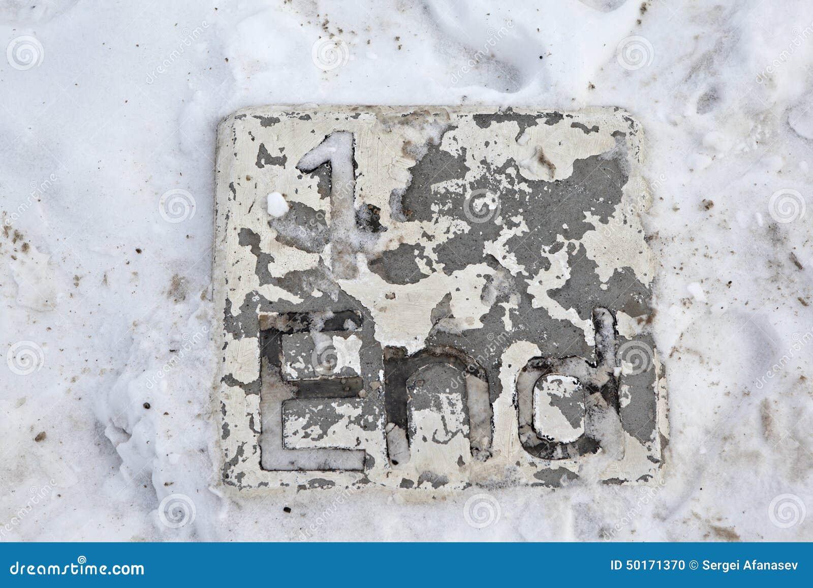 EKATERINBURG, RUSIA - 11 DE FEBRERO DE 2015: Foto de la llave