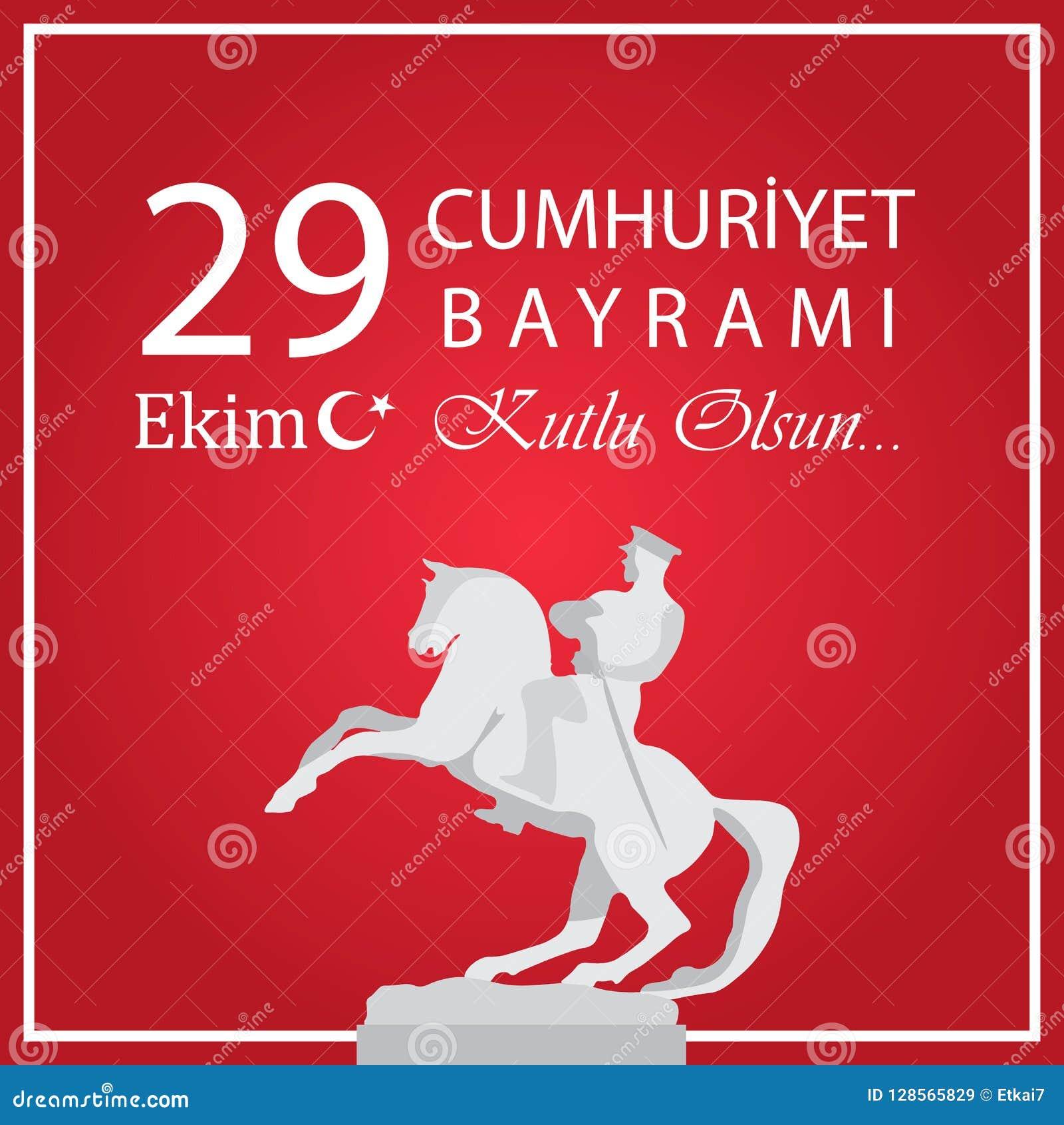 29 Ekim Cumhuriyet Bayrami  Turkish Meaning:October 29
