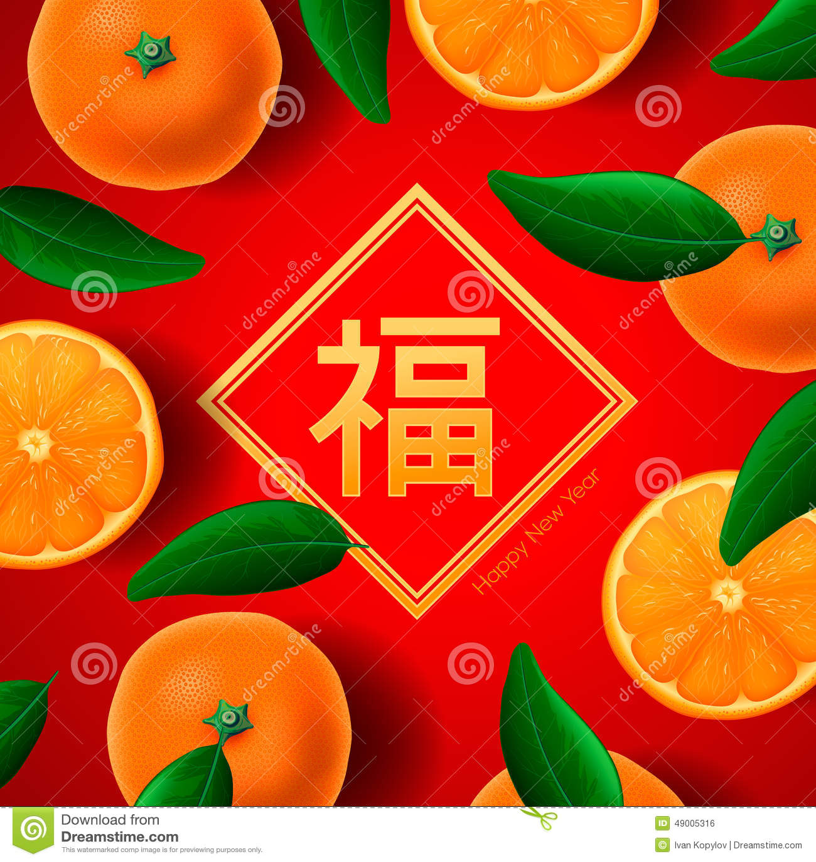 El Año Nuevo chino, con los mandarines anaranjados da fruto encendido