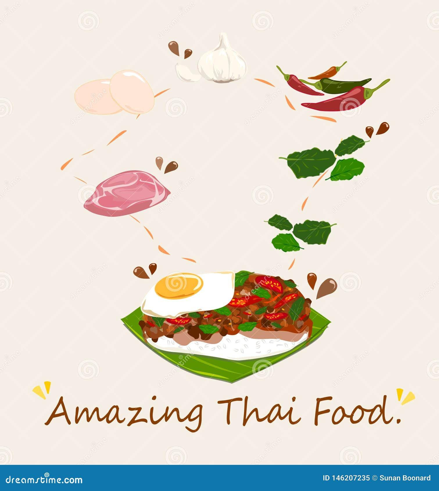 El arroz remat? con las fritadas sofritas de la albahaca y del huevo del cerdo Vector