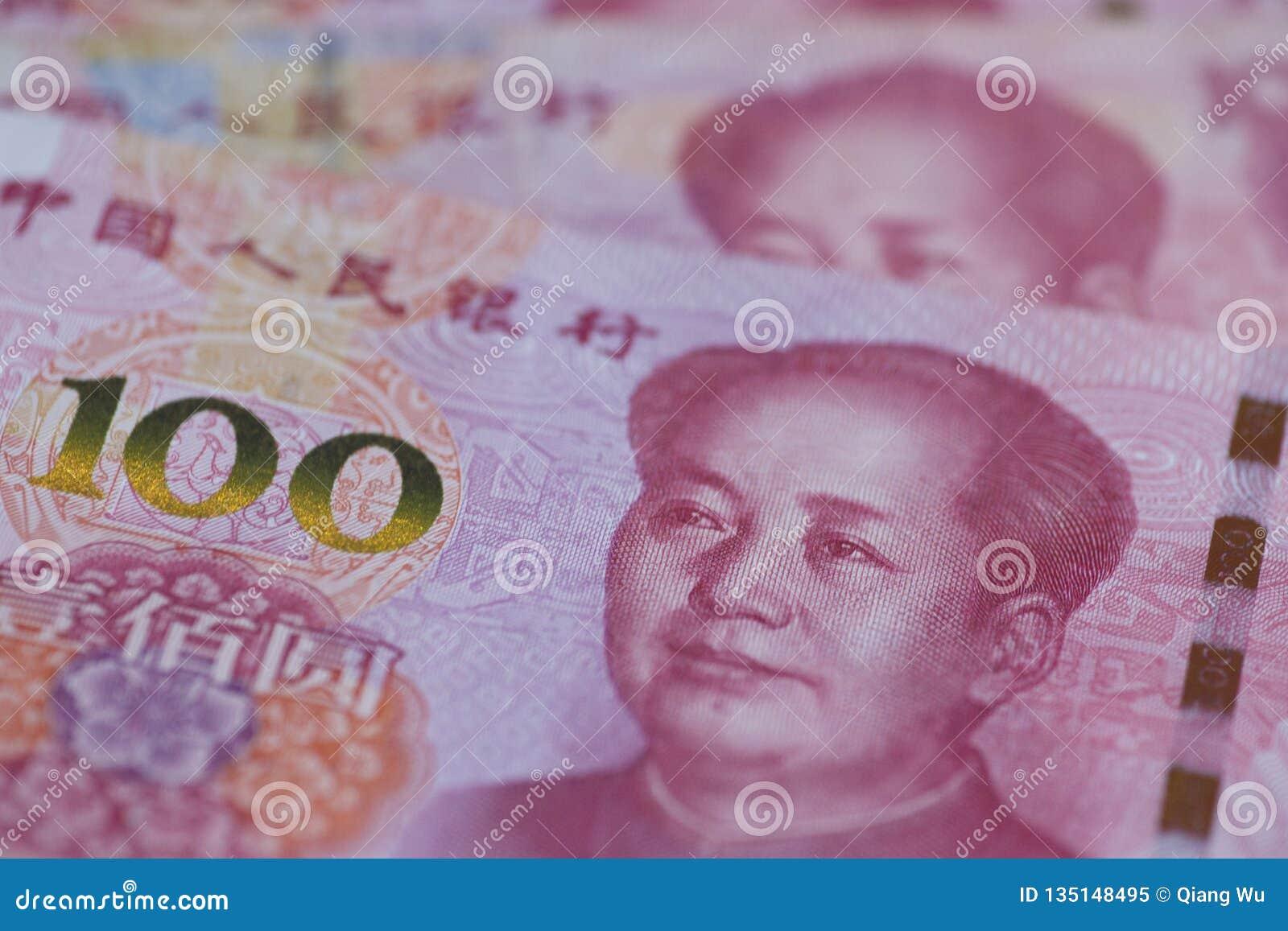 El Banco Popular de China moneda de 100 yuan, economía, RMB, finanzas, inversión, tipo de interés, tipo de cambio, gobierno,
