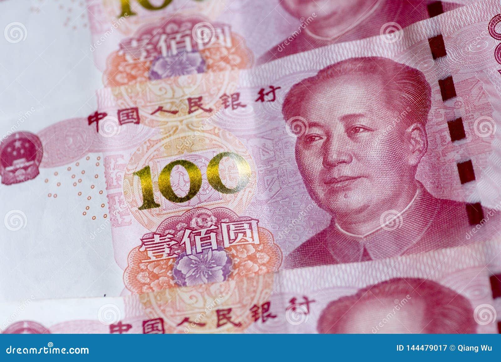 Tipo de cambio del banco de china