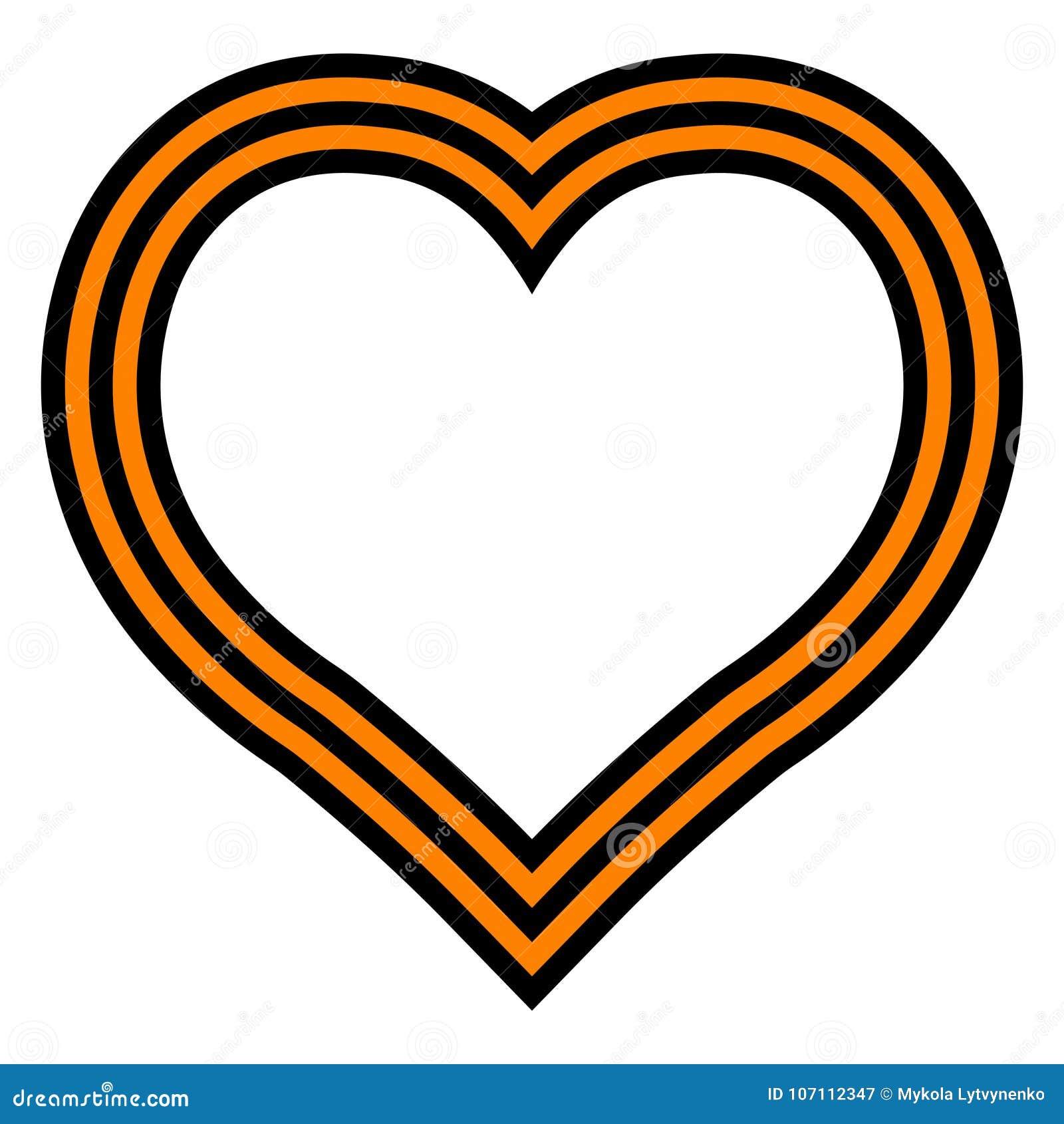 El corazón de San Jorge, cintas del guardia, vector para puede día de 9 victorias