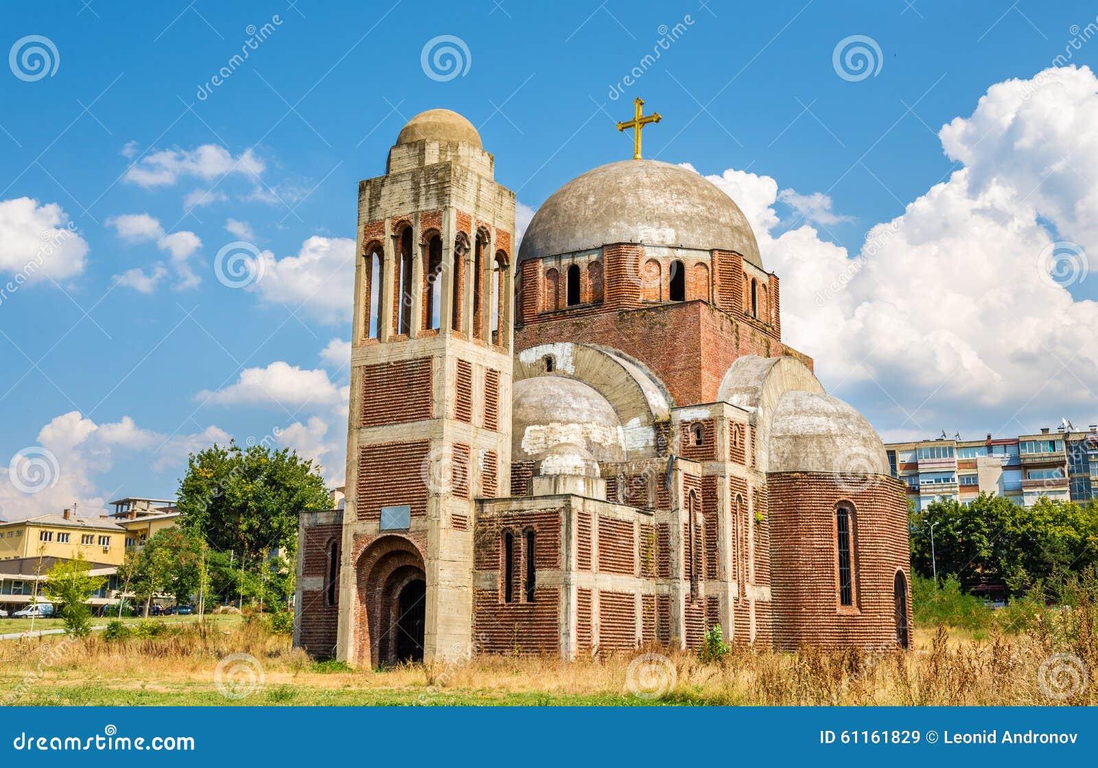 El Cristo la catedral ortodoxa servia del salvador en Pristina, K