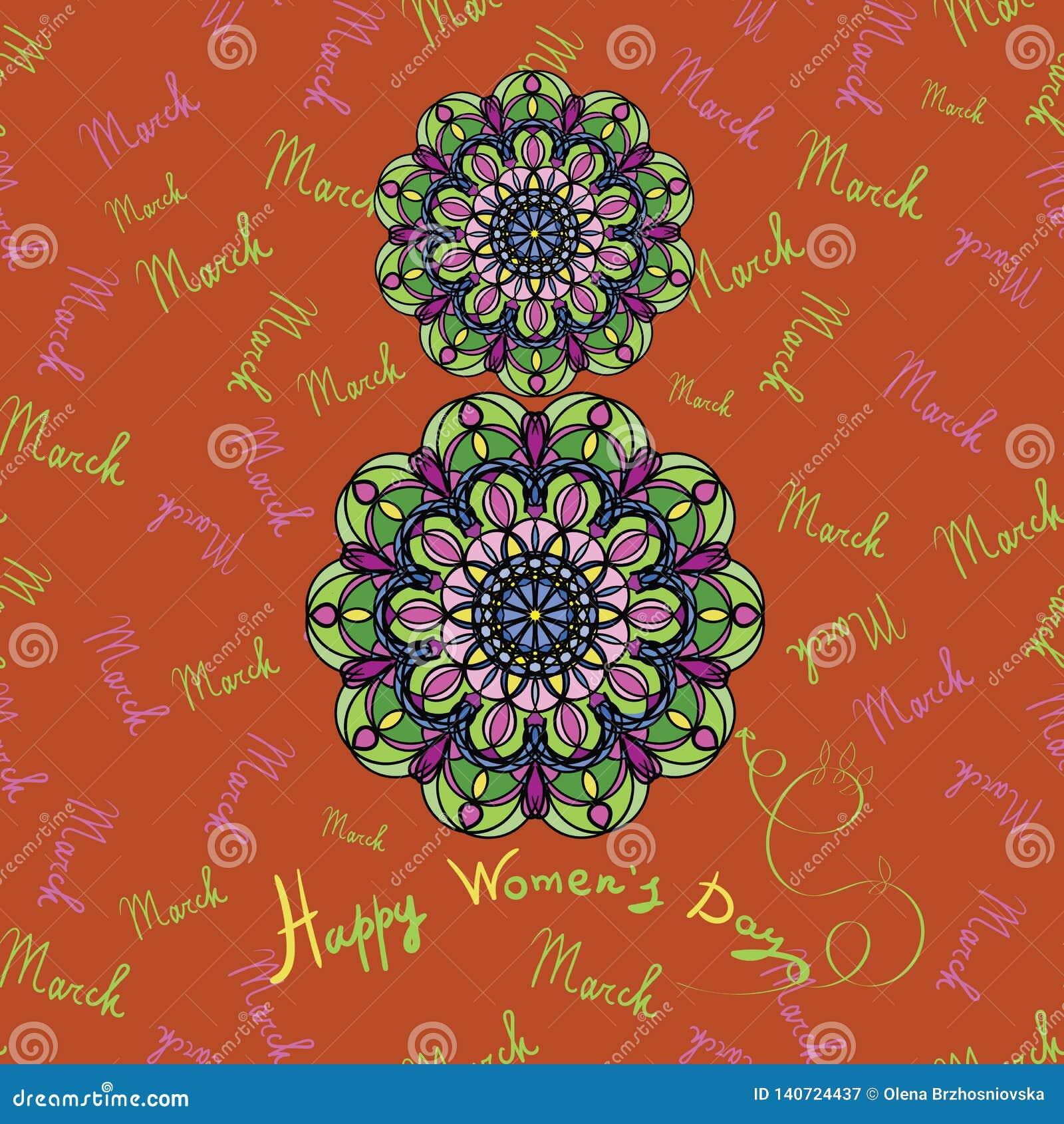 El día de las mujeres internacionales el 8 de marzo, mandala de la primavera, 'ÑŒ del ‡ Ð°Ñ del postcardÑ
