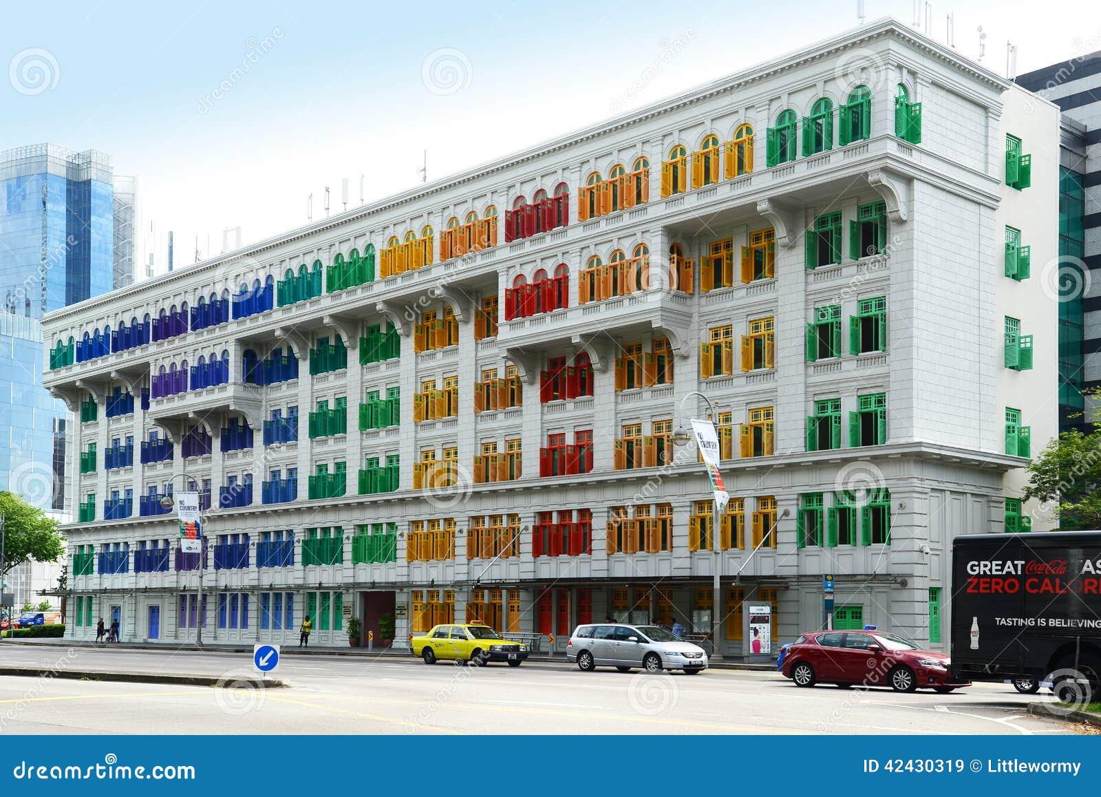 El edificio de la MICA en Singapur