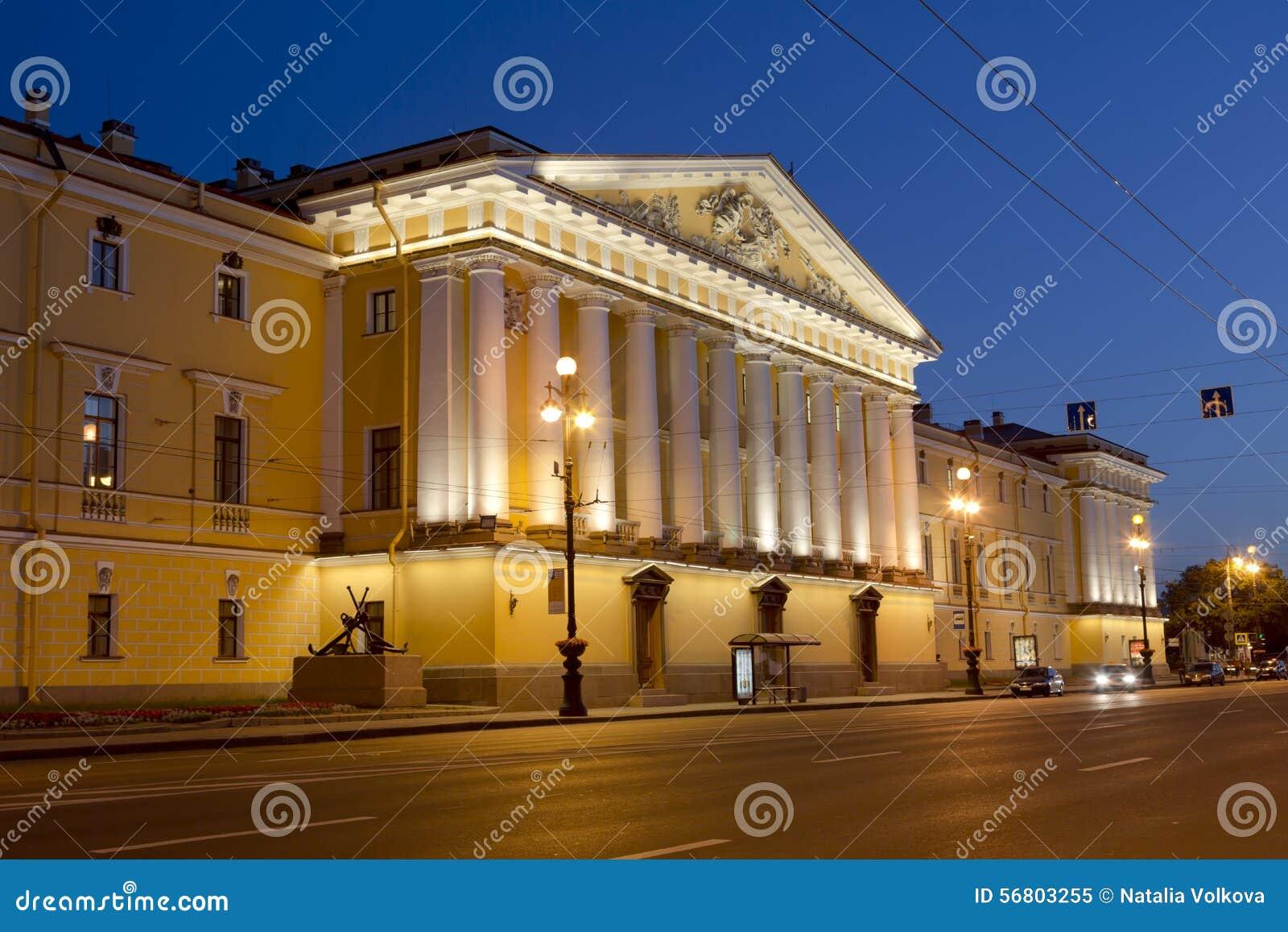 El edificio histórico del senado y del sínodo
